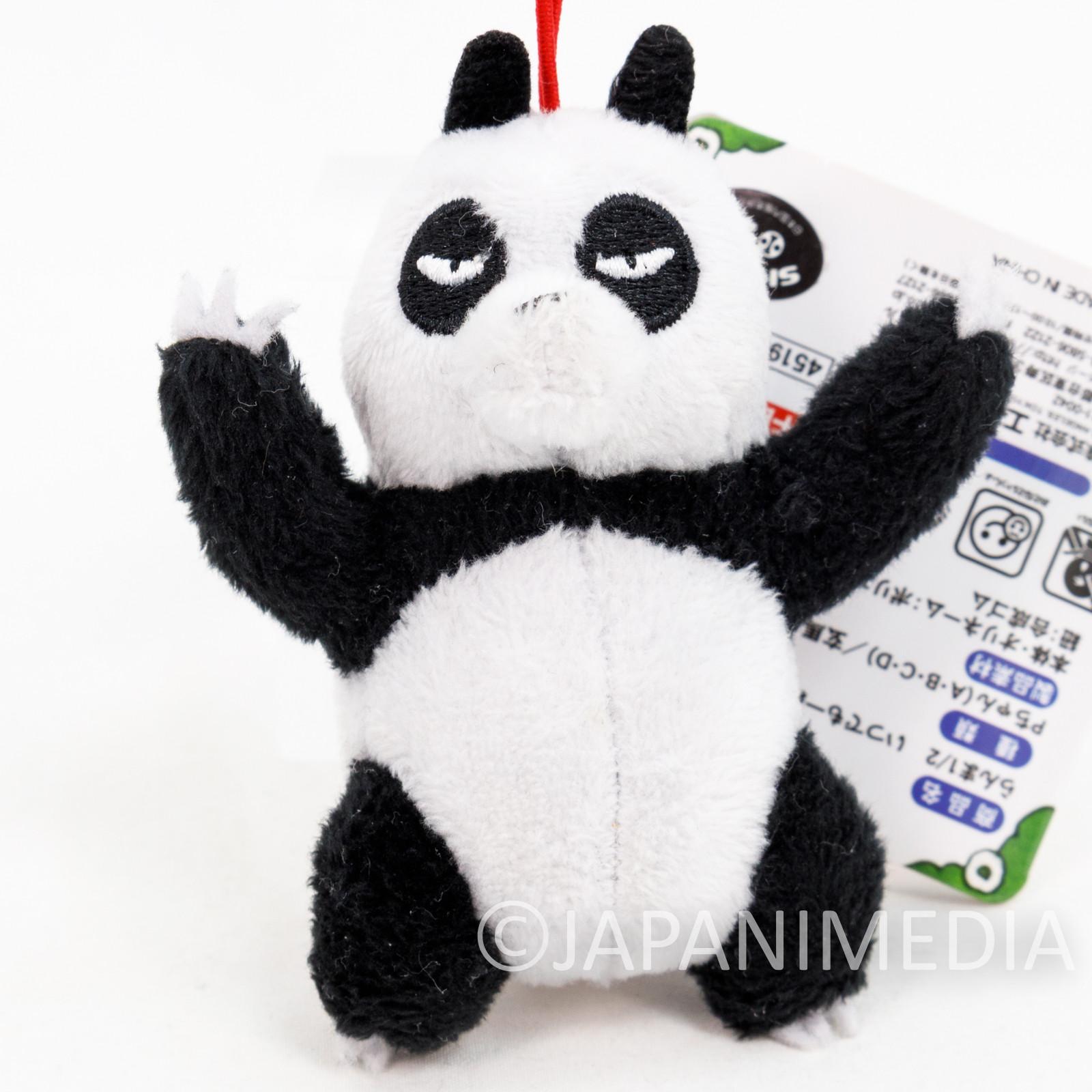"Ranma 1/2 Genma Saotome Panda Father 3.5"" Plush Doll SK JAPAN ANIME MANGA"
