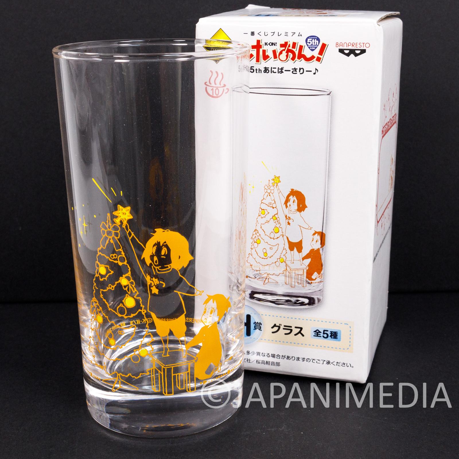 K-ON Tall Glass #4 Ichiban Kuji JAPAN KYOTO ANIMATION