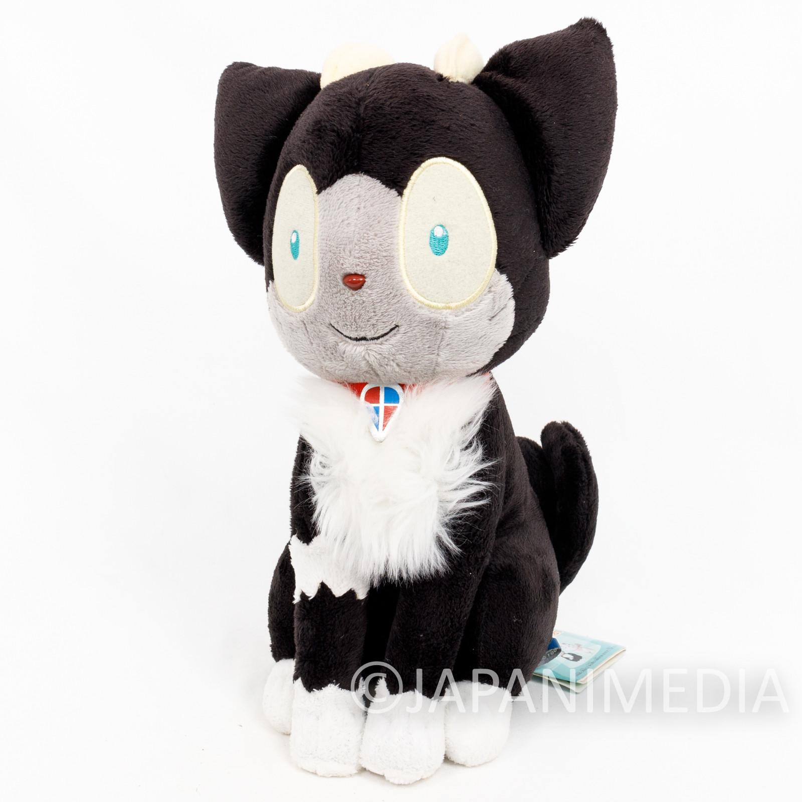 """Blue Exorcist Kuro Cat Plush Doll 11"""" Banpresto JAPAN ANIME"""