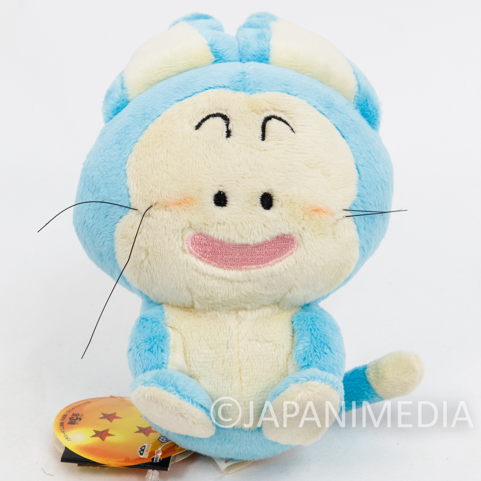 "Dragon Ball Puar Mini Plush Doll 6"" JAPAN ANIME MANGA"