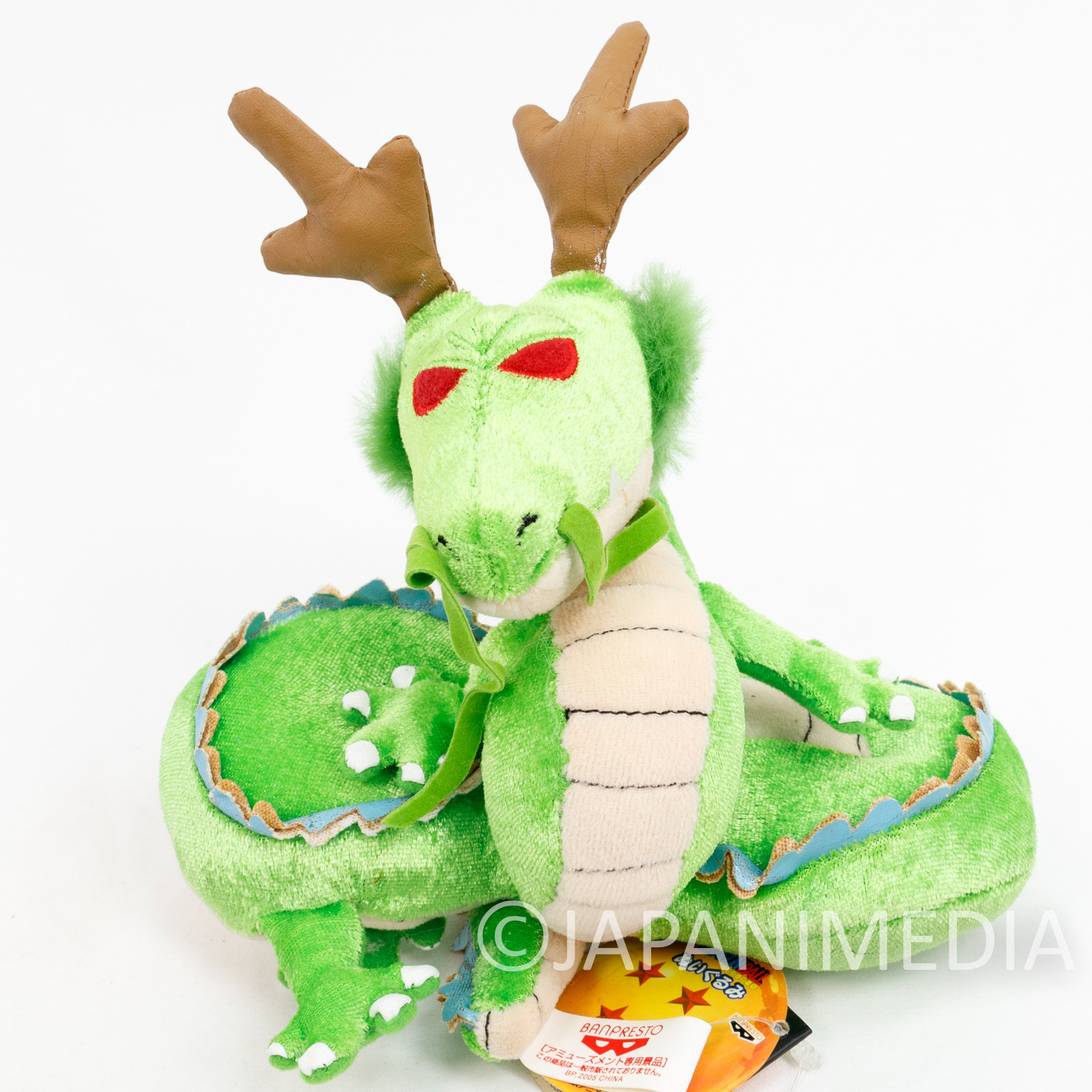 Dragon Ball Shenron Plush Doll Banpresto JAPAN ANIME MANGA