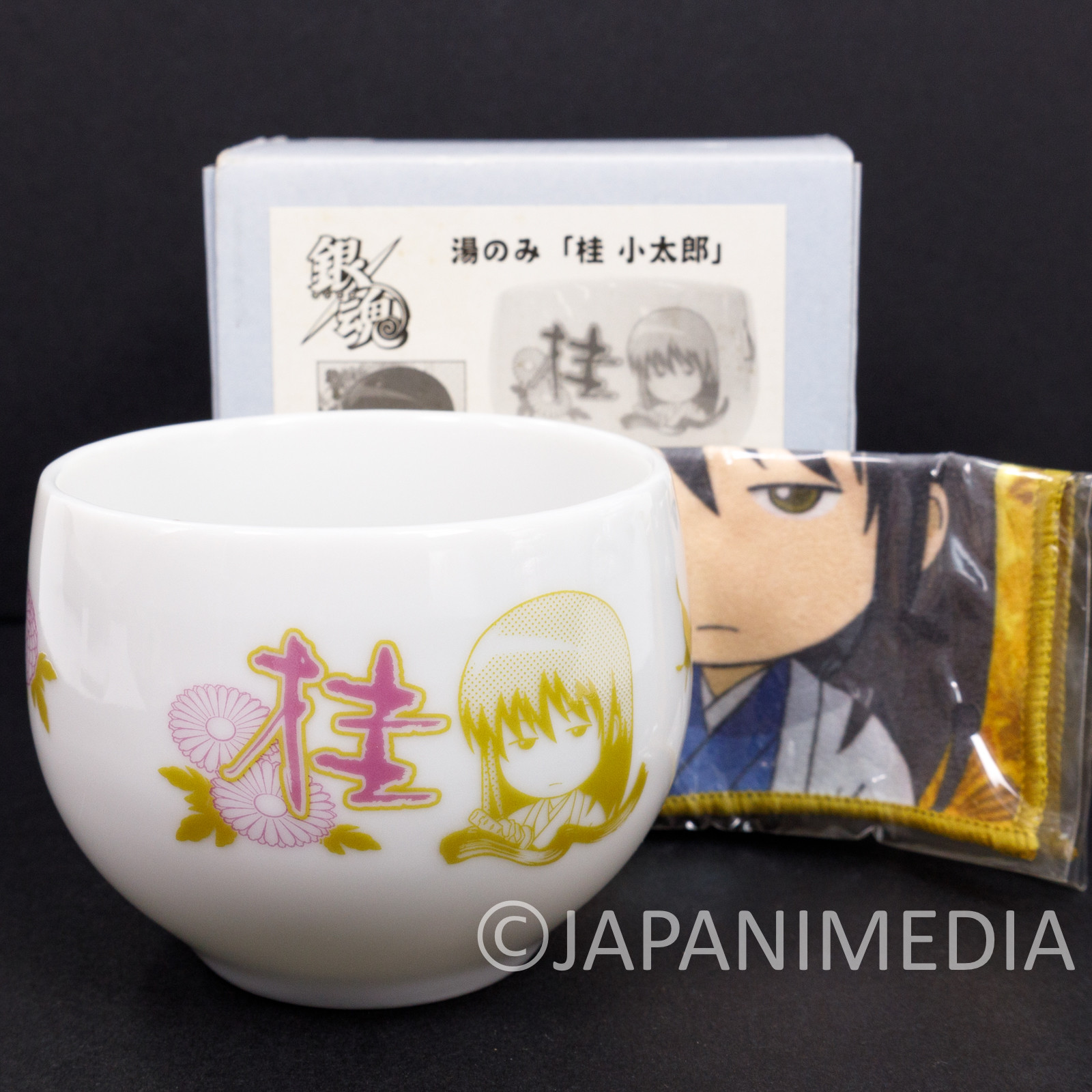 Gintama Kotaro Katsura Yunomi Japanease Tea Cup w/ Microfiber Cloth