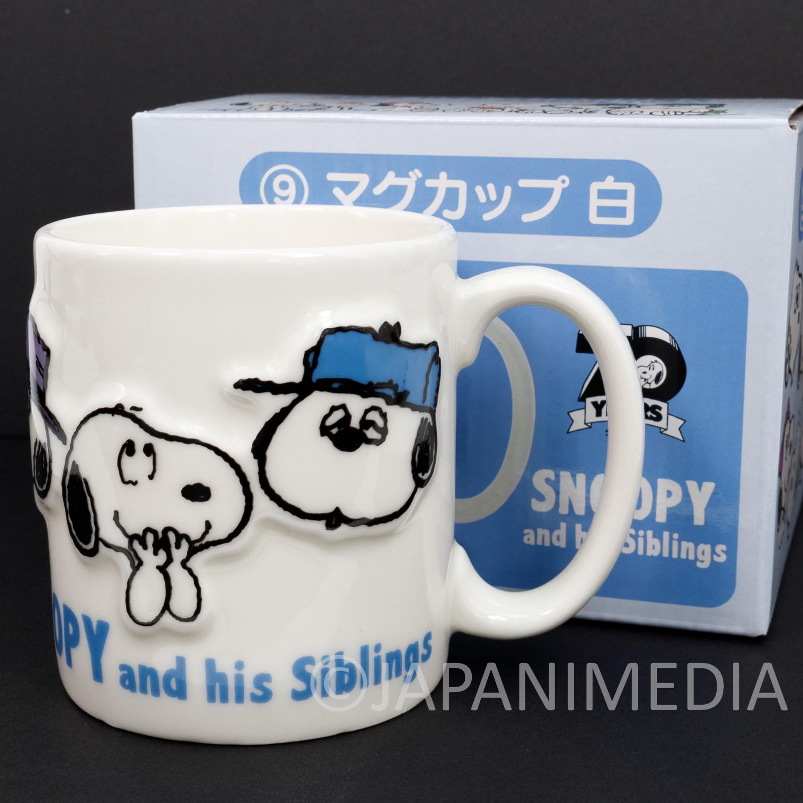 Snoopy and his Siblings Mug Peanuts JAPAN