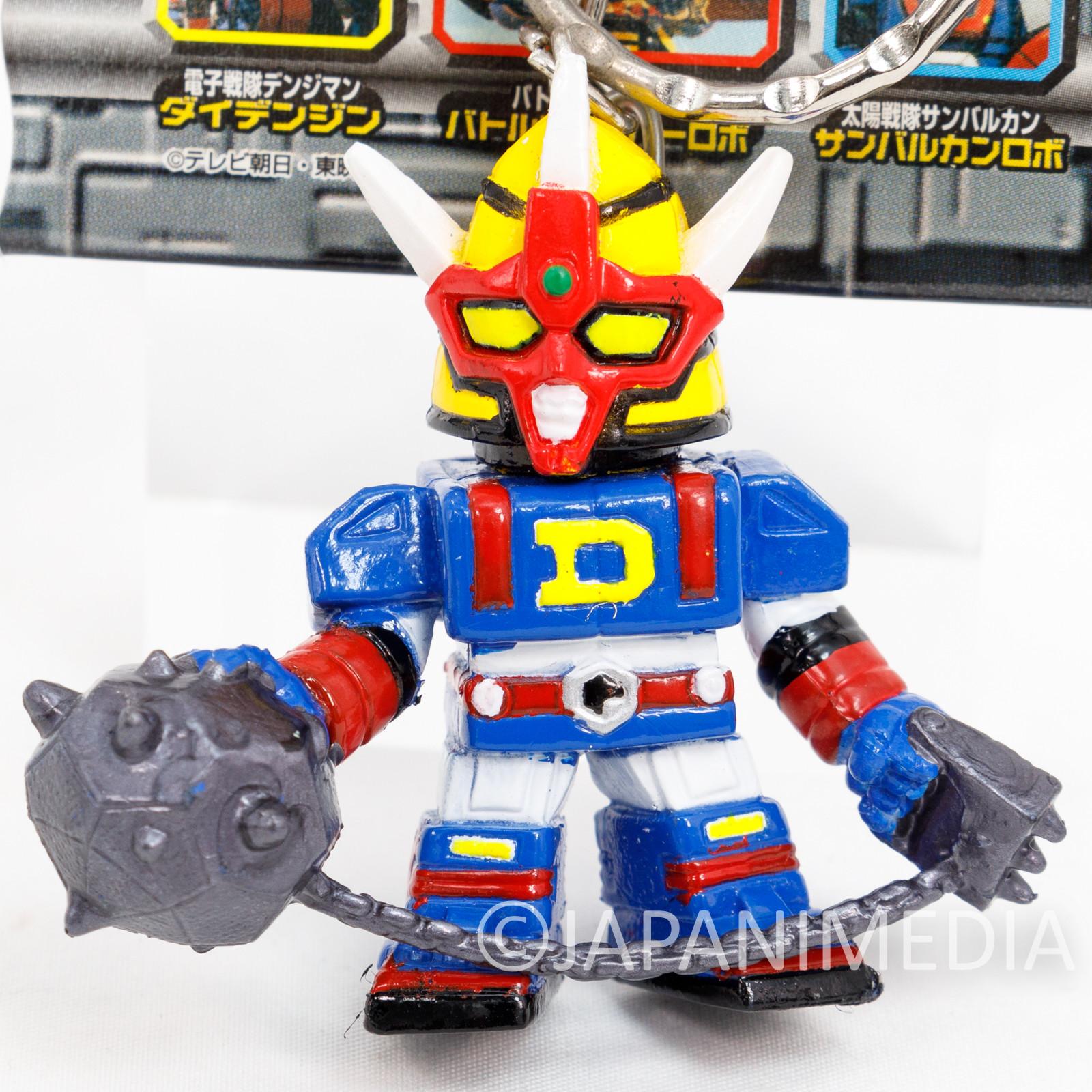 Denshi Sentai Denziman Daidenzin Figure Key Chain Banpresto TOKUSATSU