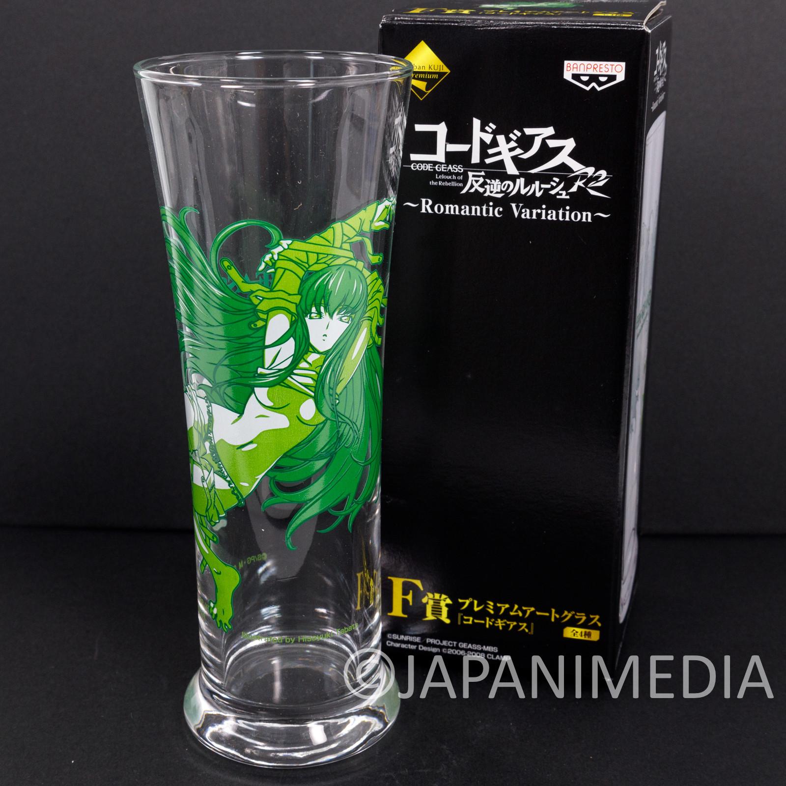 Code Geass R2 C.C. Tall Glass Banpresto JAPAN ANIME MANGA