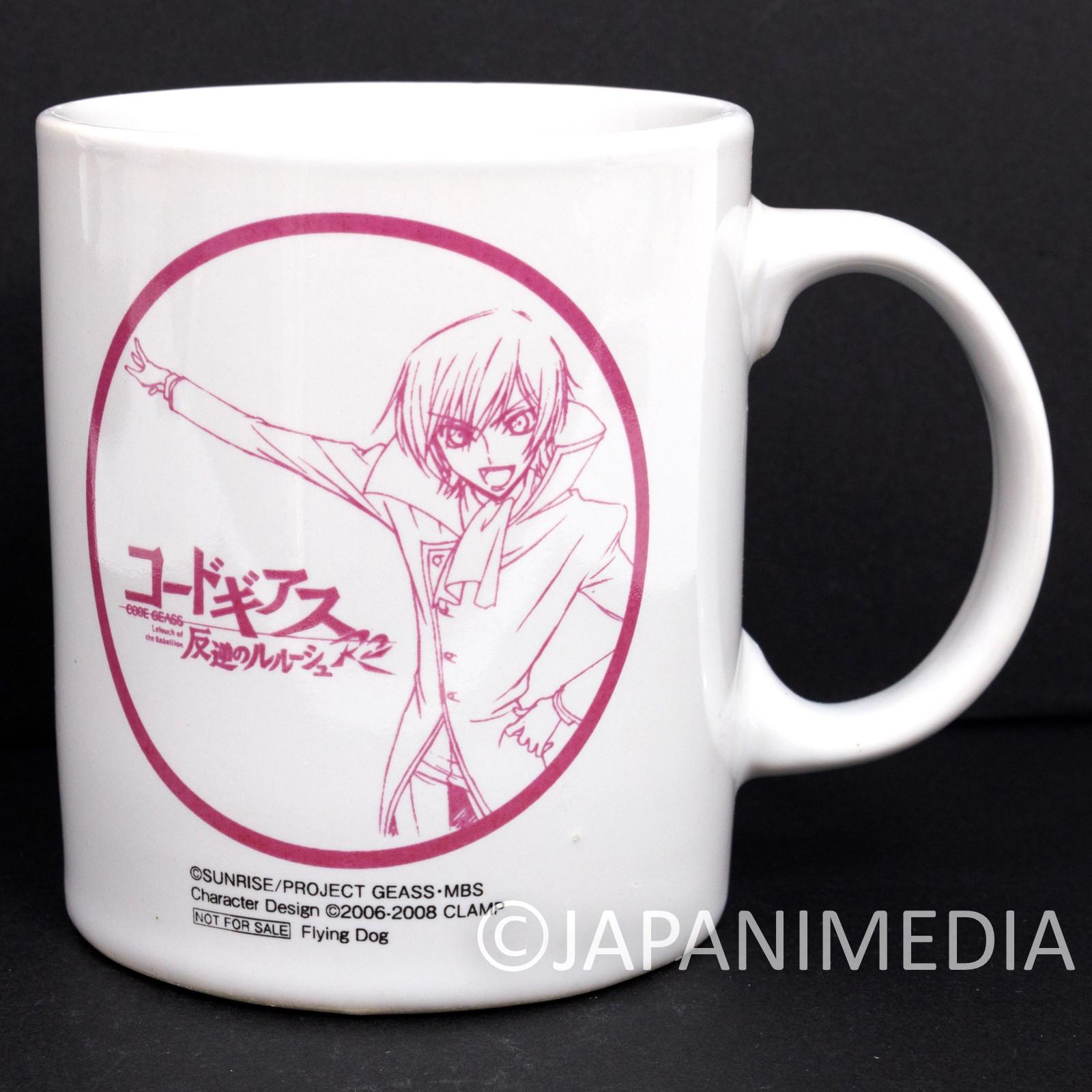 Code Geass R2 Lelouch Lamperouge Mug Banpresto JAPAN ANIME MANGA