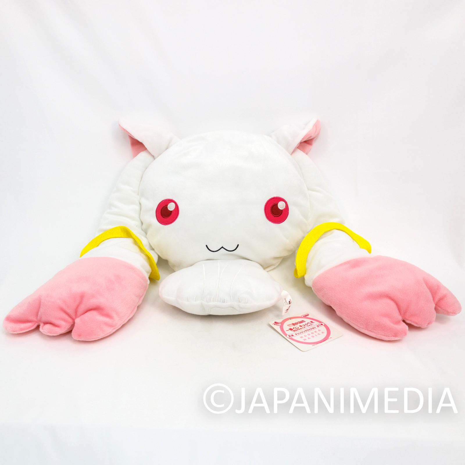 Puella Magi Madoka Kyubey Cushion Banpresto JAPAN ANIME