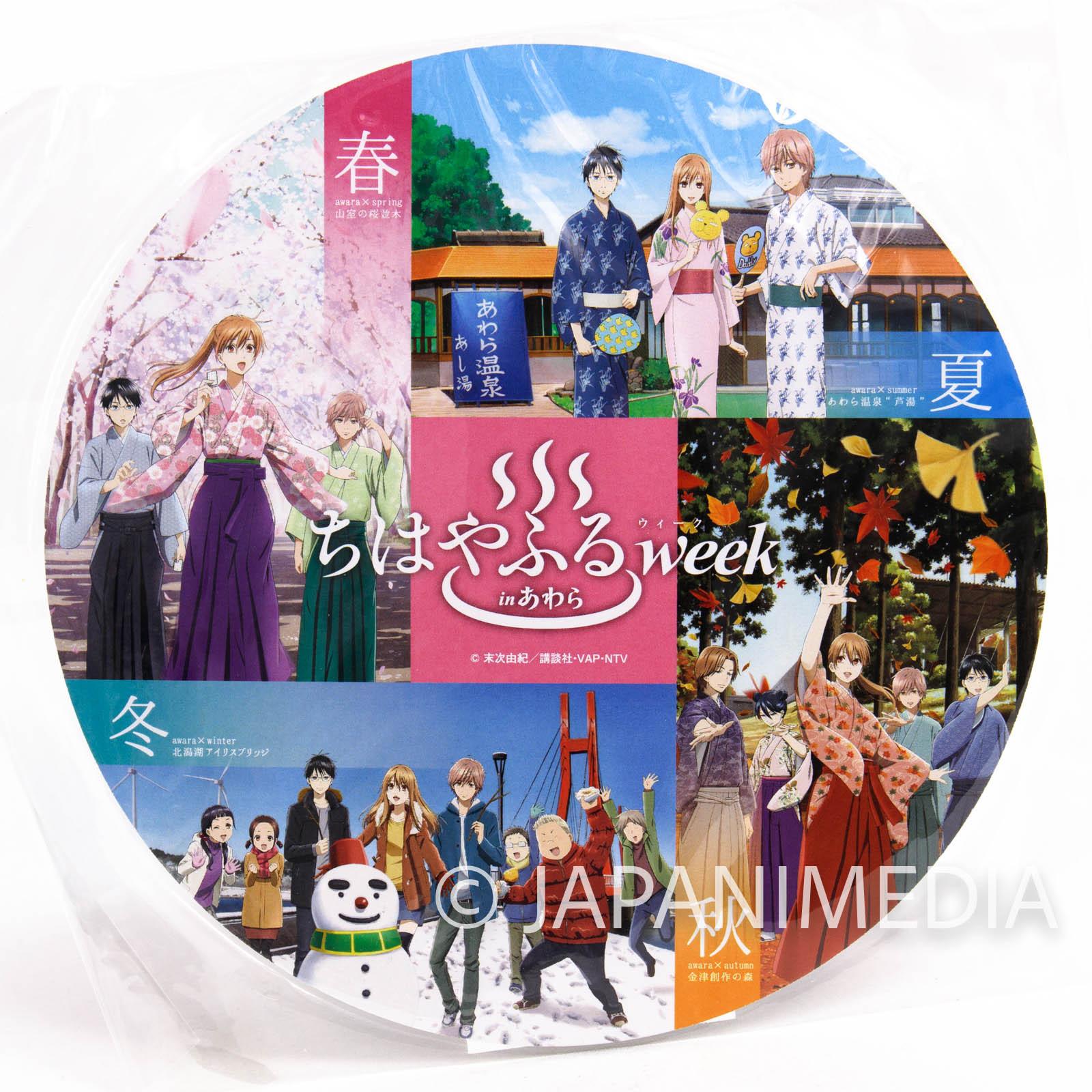 Chihayafuru Circle Mouse pad Chihayafuru week in Awara JAPAN ANIME
