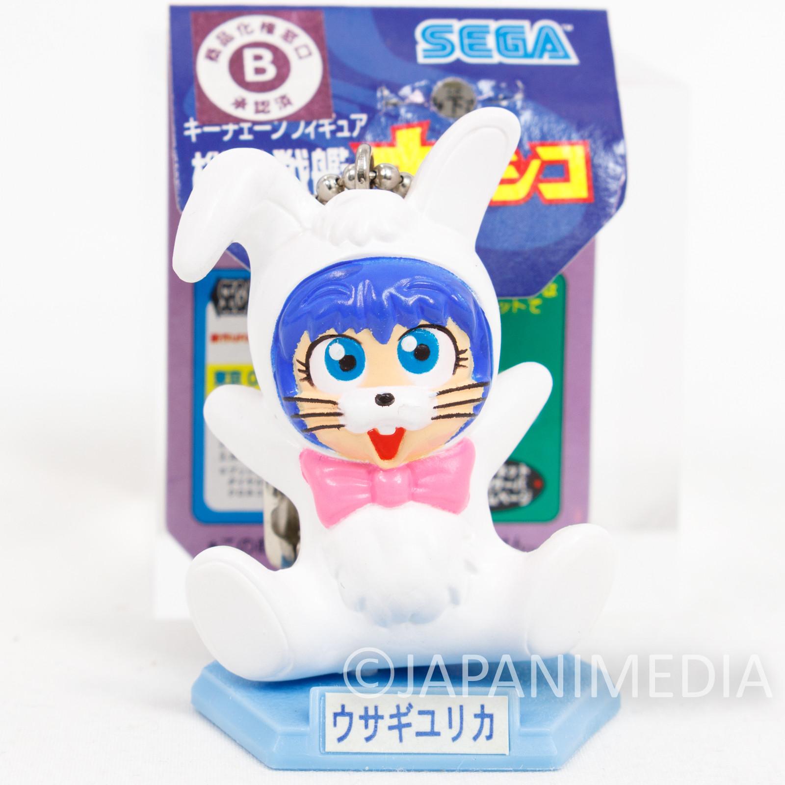 Martian Successor NADESICO Yurica Bunny Figure Ballchain JAPAN ANIME