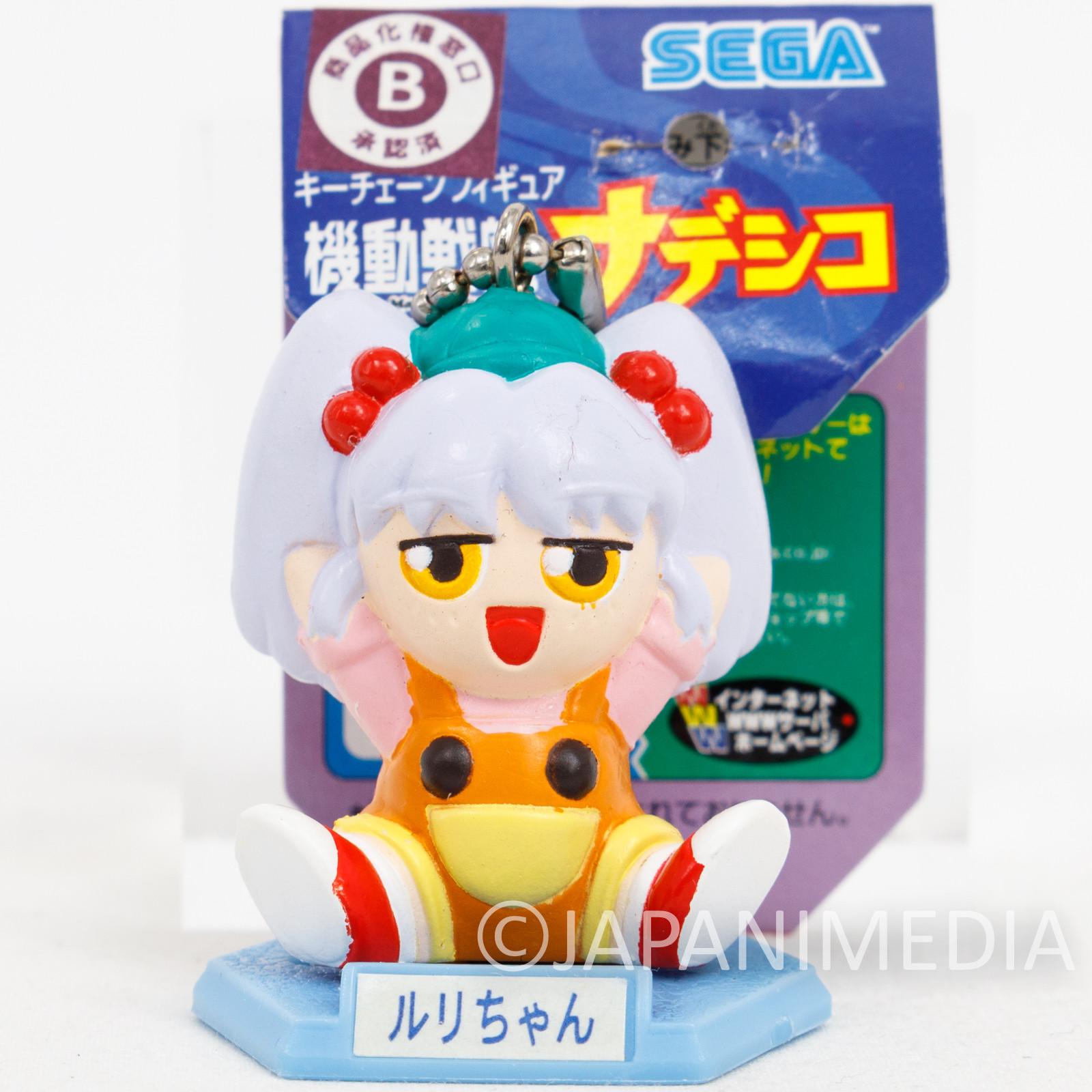 Martian Successor NADESICO Ruri-chan Figure Ballchain JAPAN ANIME