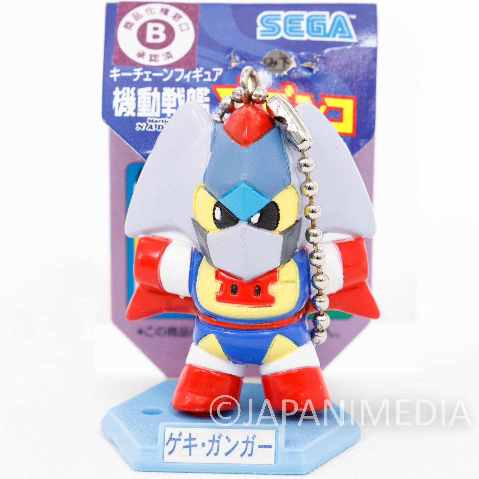 Martian Successor NADESICO Gekigangar Figure Ballchain JAPAN ANIME