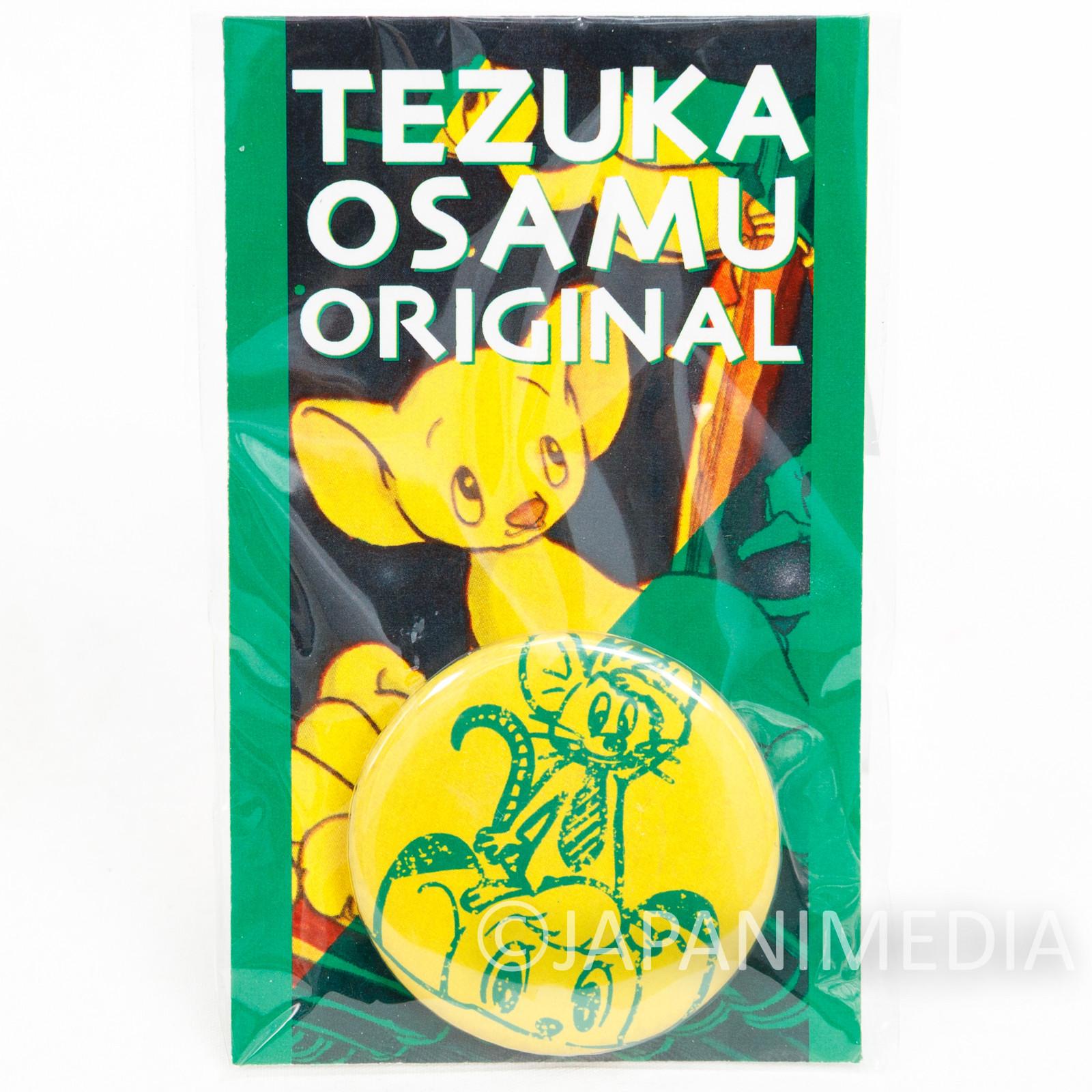 Osamu Tezuka Character Mini Can Badge Magnet Jungle Emperor LEO JAPAN