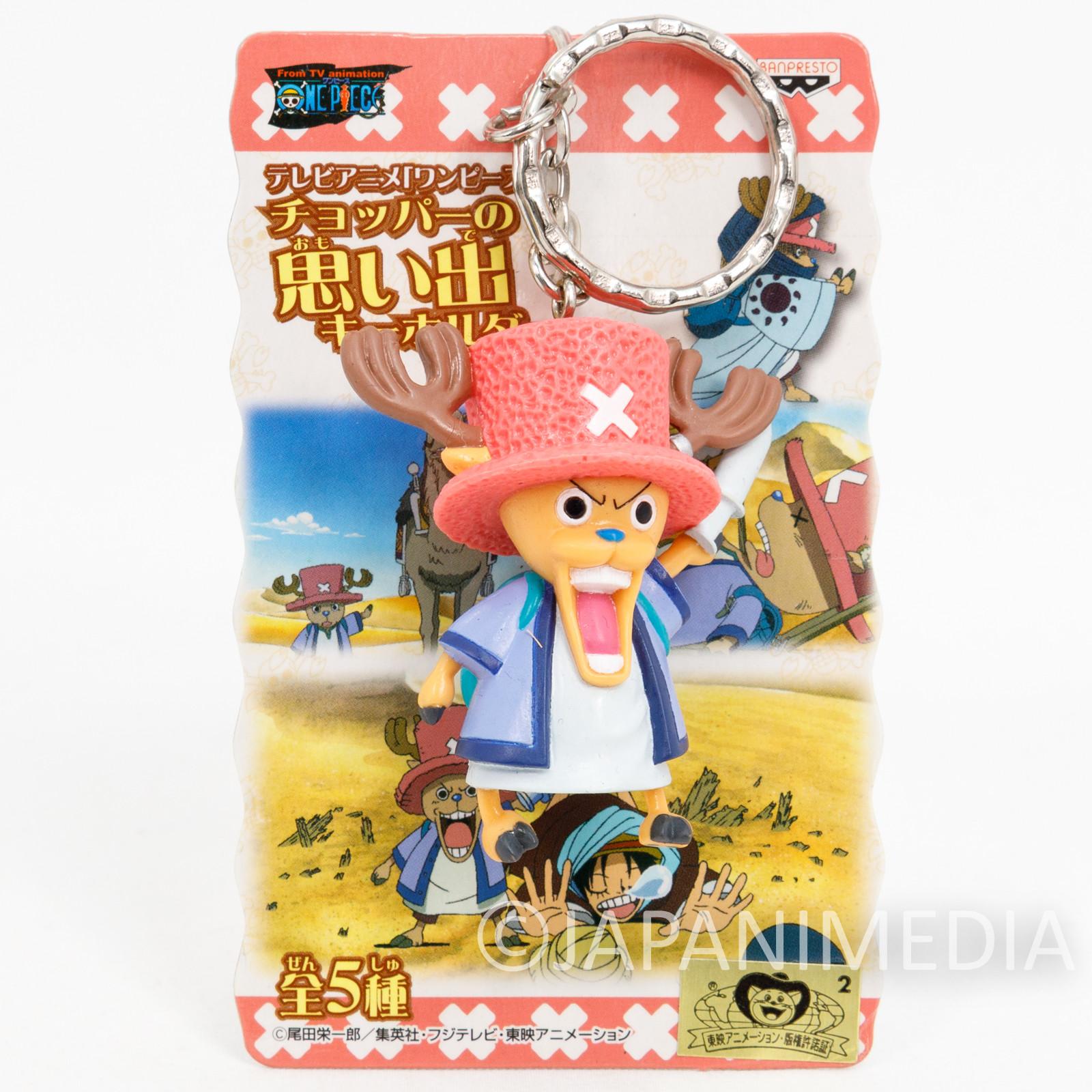 One Piece Chopper Memorial Figure Keychain #1 Banpresto JAPAN ANIME