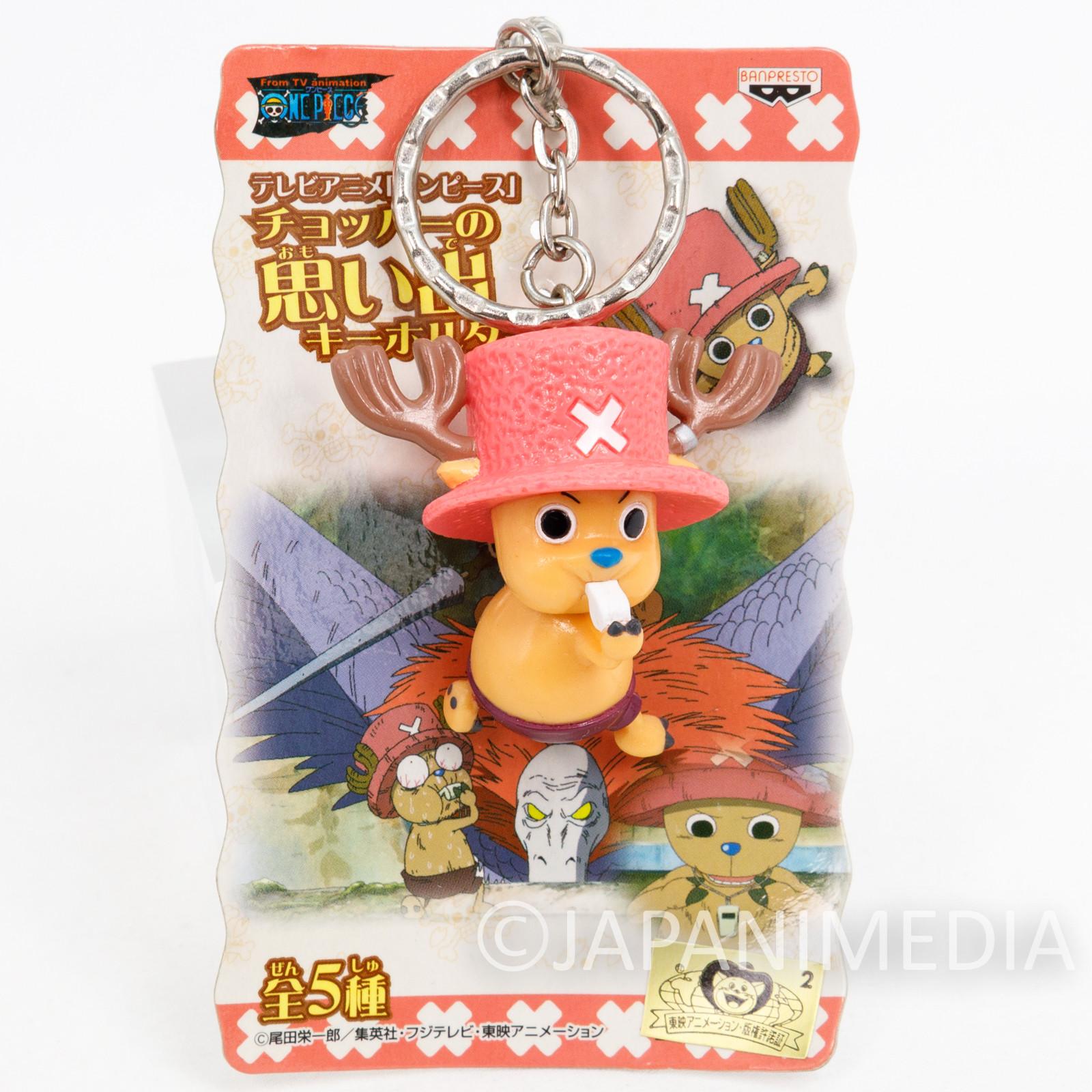 One Piece Chopper Memorial Figure Keychain #3 Banpresto JAPAN ANIME