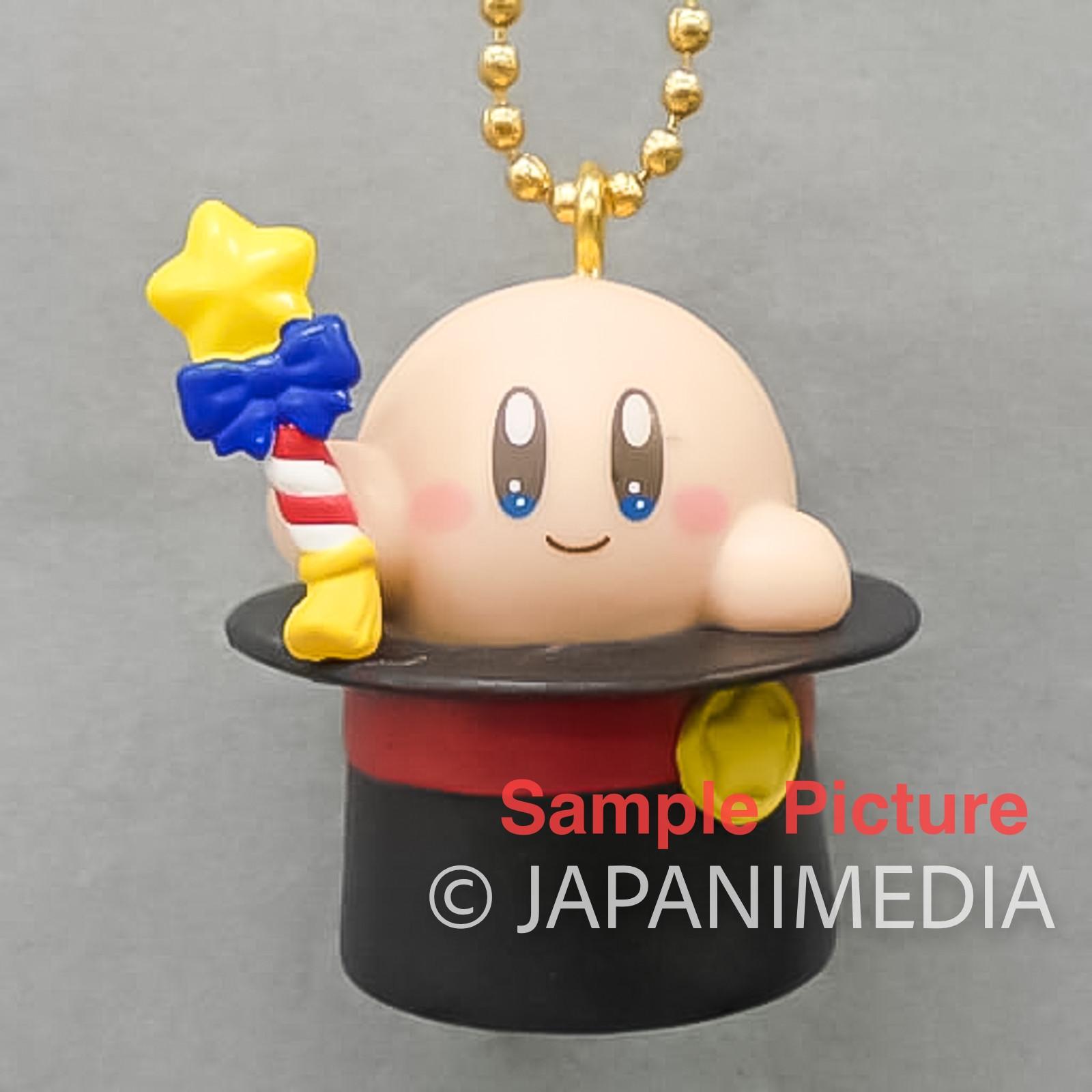 Kirby Super Star Figure Charm Ballchain #2 Banpresto NINTNEDO