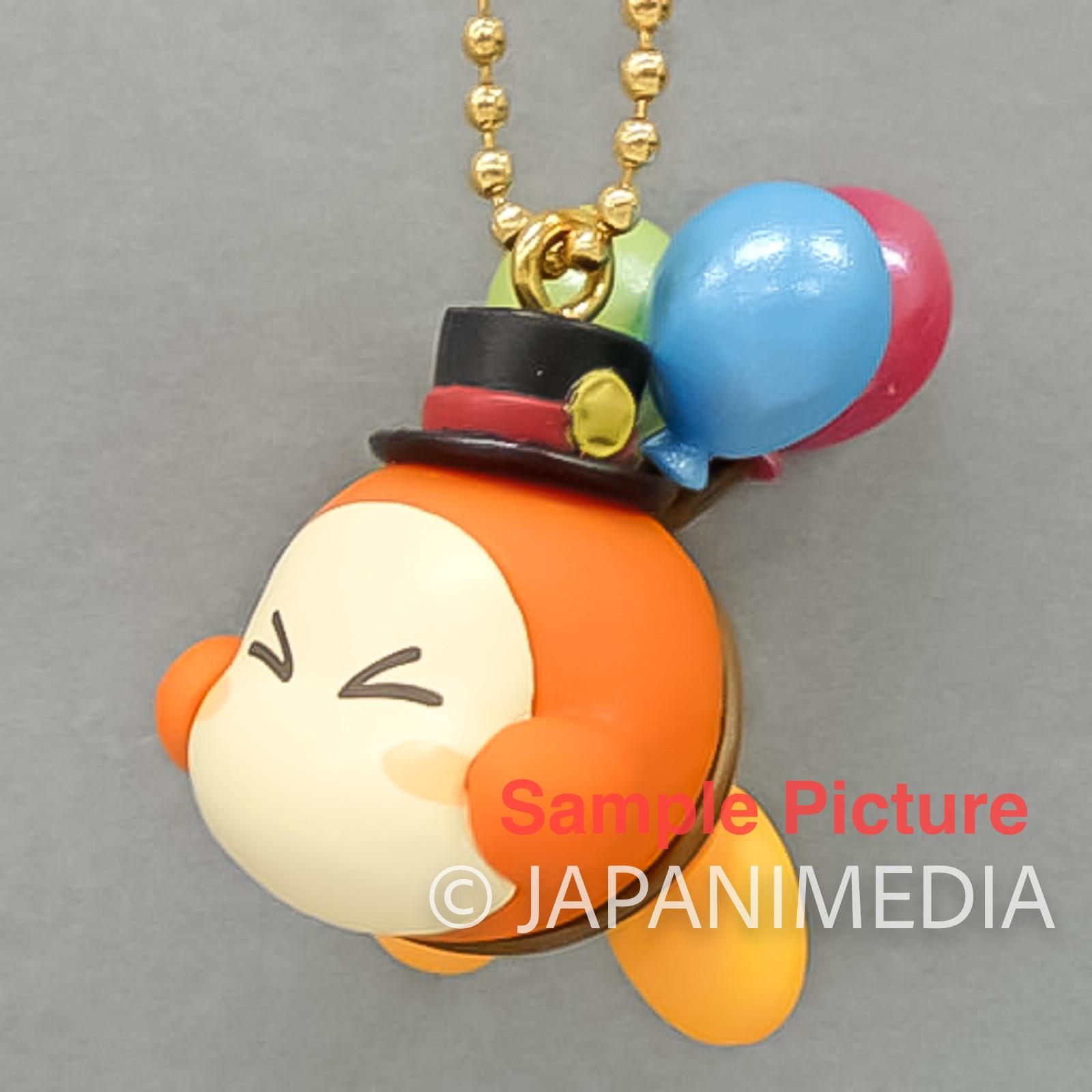 Kirby Super Star Figure Charm Ballchain #4 Banpresto NINTNEDO