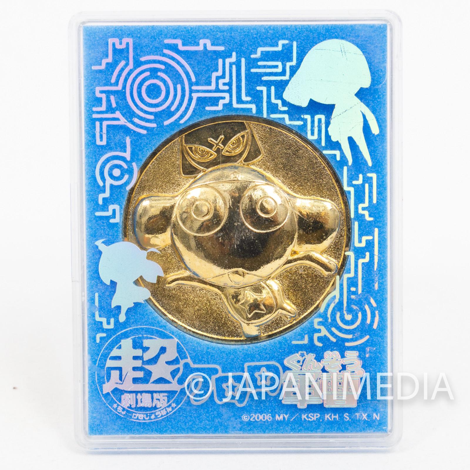 Sgt. Frog Keroro Gunso Movie Golden Medal 2006 JAPAN ANIME MANGA