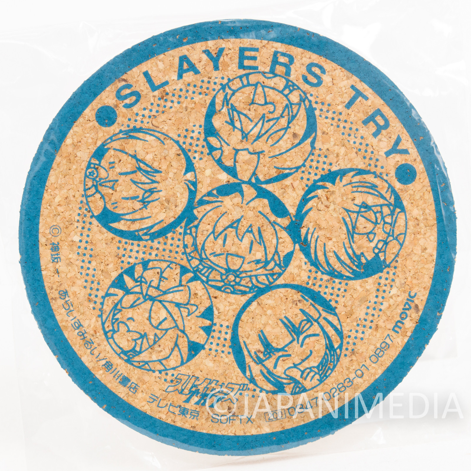 Slayers Try Cork Coaster #1 [Lina Gourry Xelloss Ameria Zelgadiss Valgarv] ANIME