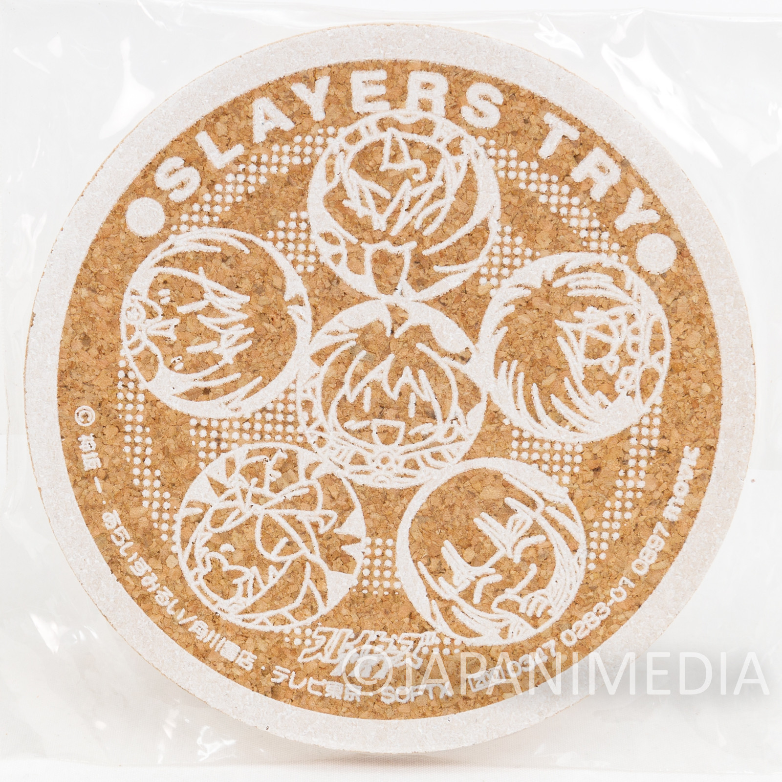 Slayers Try Cork Coaster #2 [Lina Gourry Xelloss Ameria Zelgadiss Valgarv] ANIME
