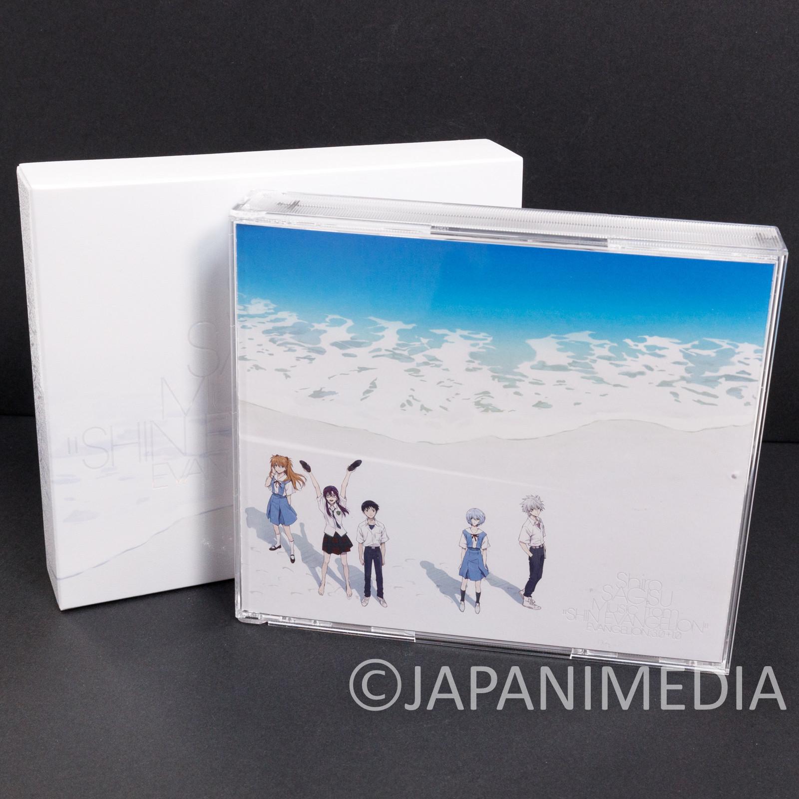 Shiro Sagisu Music From Shin Evangelion 3CD KICA2586/8 JAPAN ANIME
