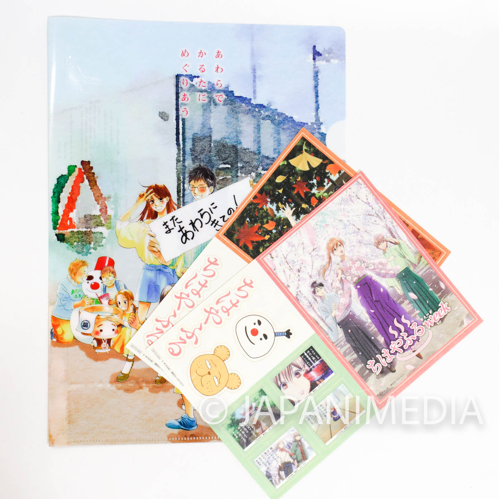 Chihayafuru Clear File Folder Set [Clear File Folder / Stecker x 2 sheet] Chihayafuru week in Awara JAPAN ANIME