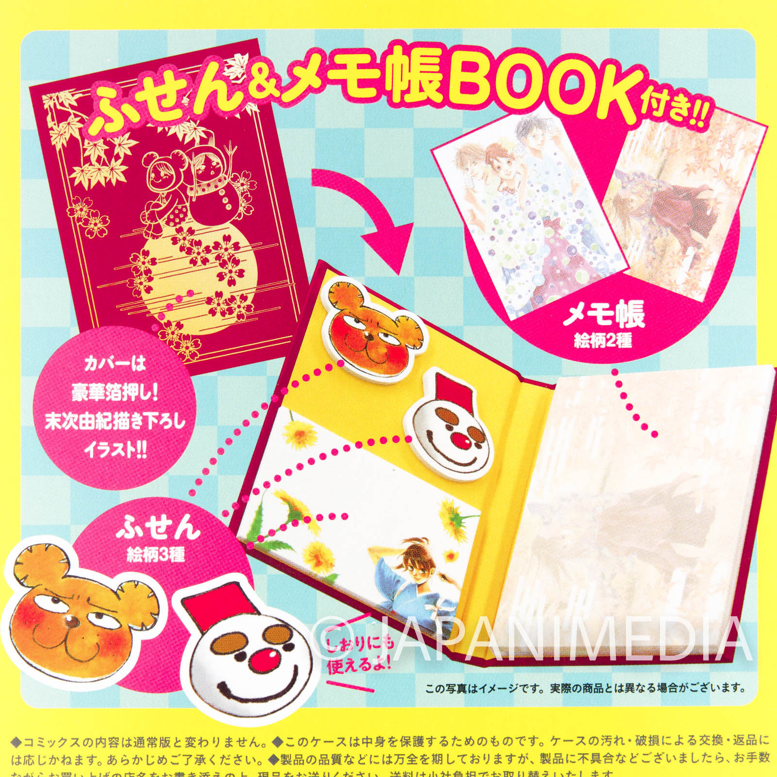 Chihayafuru Sticky note & Memo pad Book JAPAN MANGA