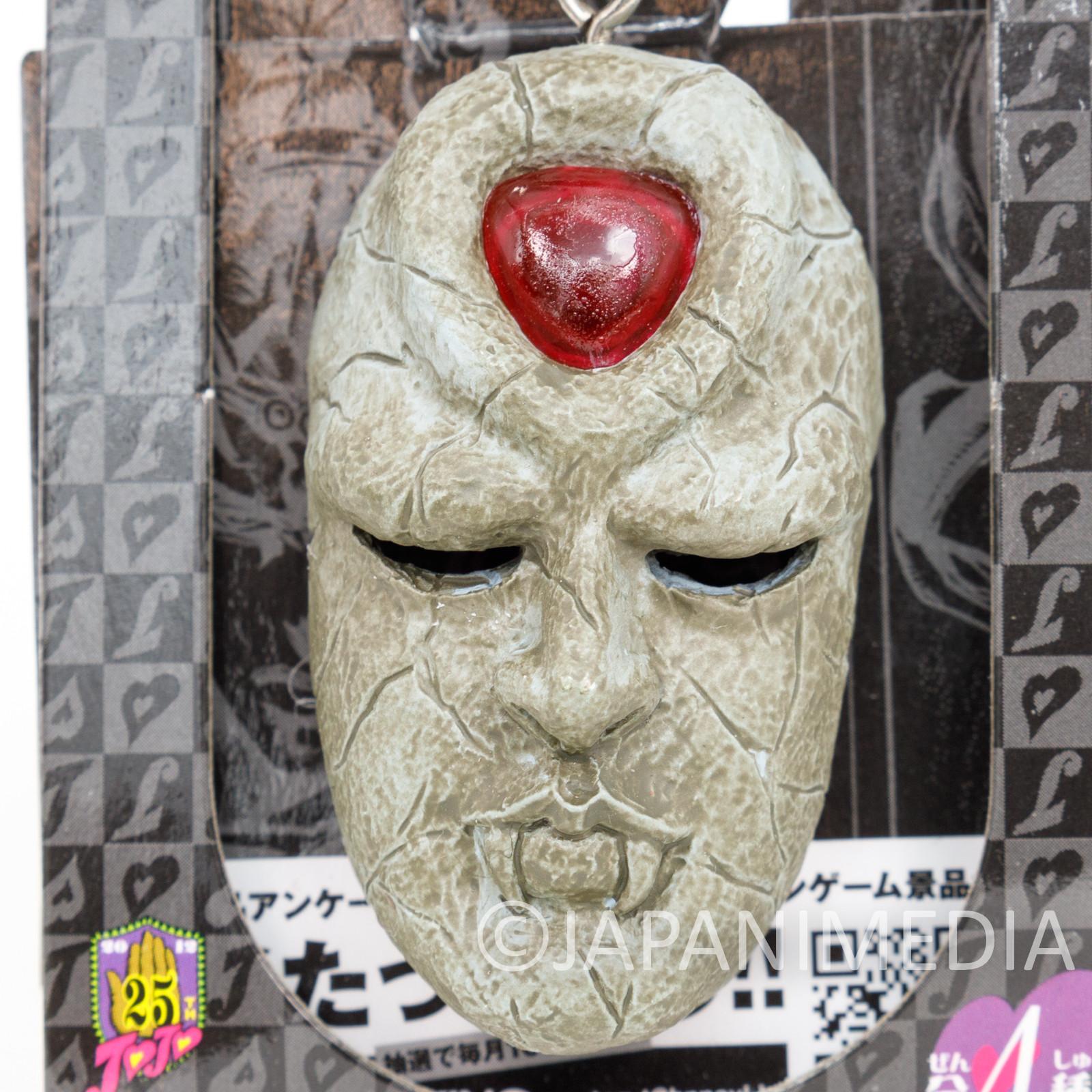 JoJo's Bizarre Adventure Stone Mask Figure Keychain Banpresto JAPAN ANIME