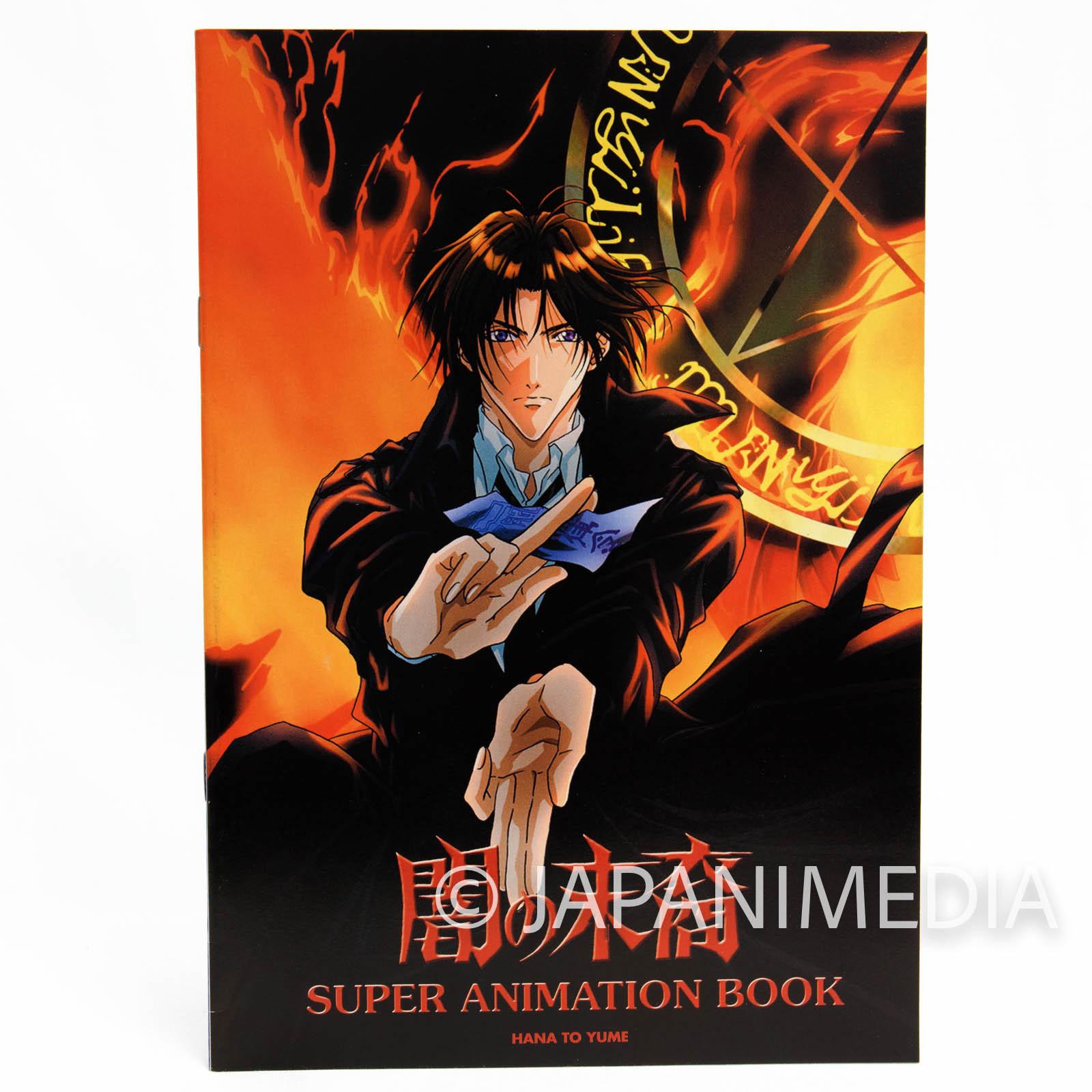 Descendants of Darkness Super Animation Book Hana to Yume JAPAN ANIME