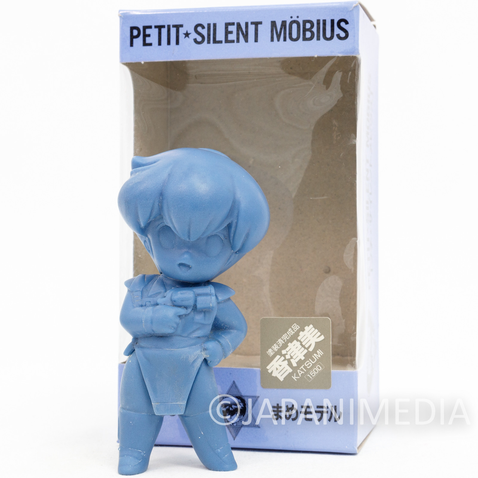 Silent Mobius Katsumi Liqueur Petit Resin Cast Model Kit Figure Kaiyodo JAPAN