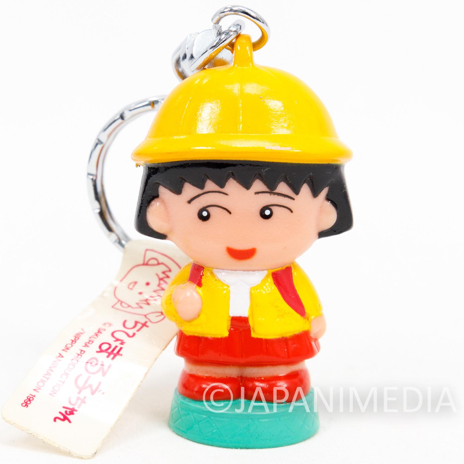 Retro Rare Chibi maruko Chan Figure Keychain JAPAN ANIME
