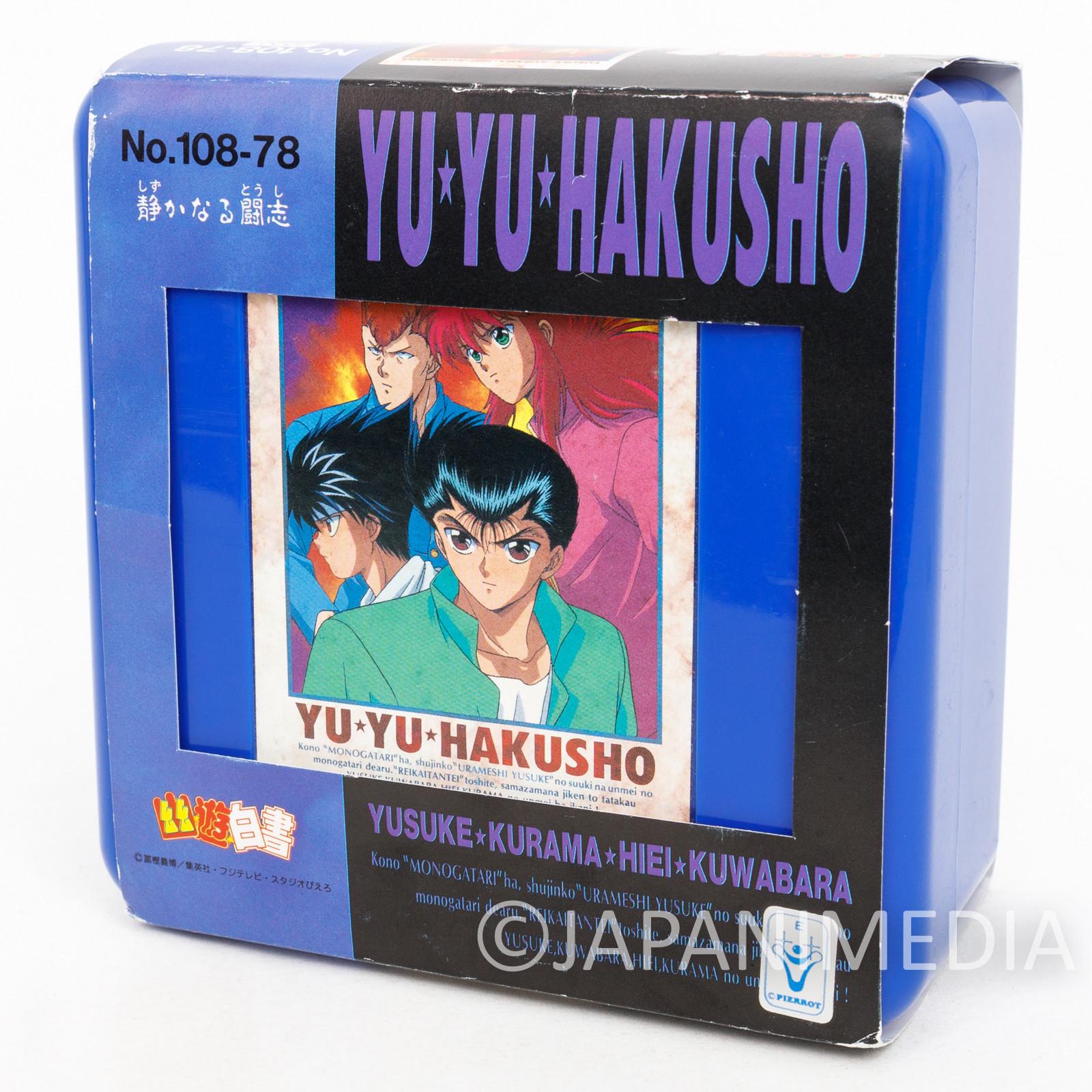Yu Yu Hakusho Puzzle in Box 108 pieces 18x25cm JAPAN ANIME