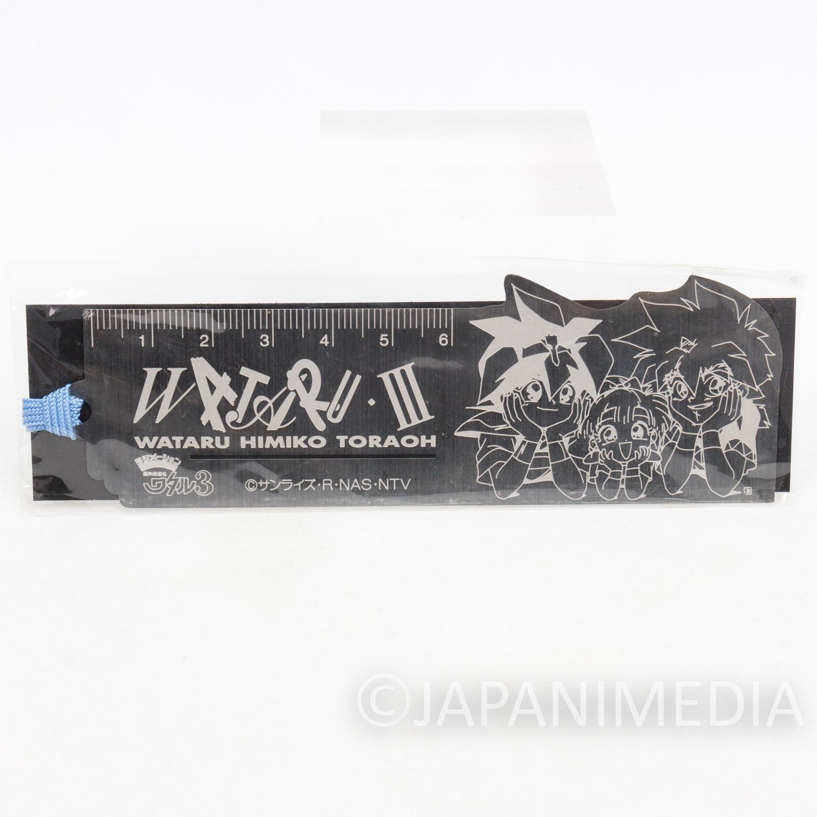 Mashin Eiyuden Hero Wataru Himiko Toraoh Metal Bookmaker JAPAN ANIME MANGA