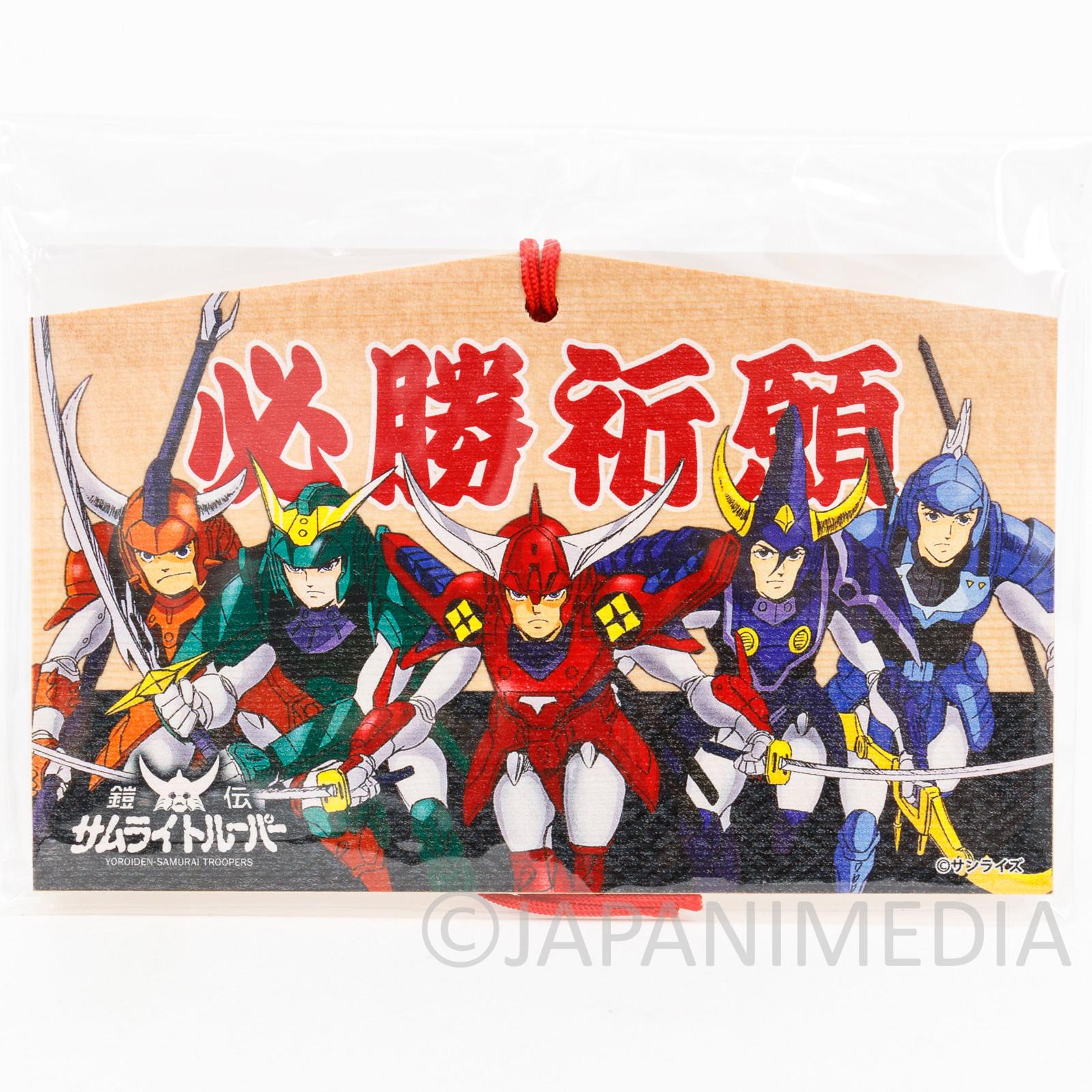 Ronin Warriors Samurai Troopers Ema Wooden Plate JAPAN ANIME