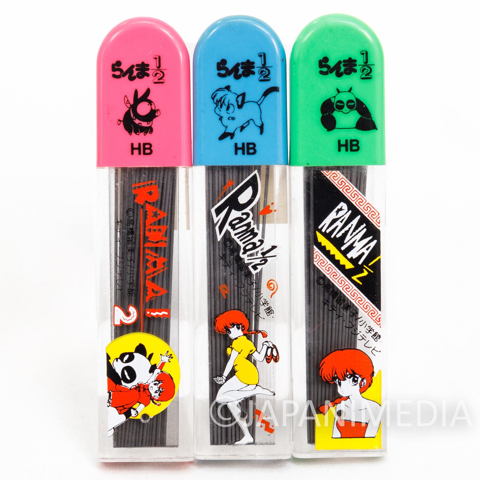 Retro RARE! Ranma 1/2 Mechanical Pencil Lead 3pc Set JAPAN ANIME MANGA
