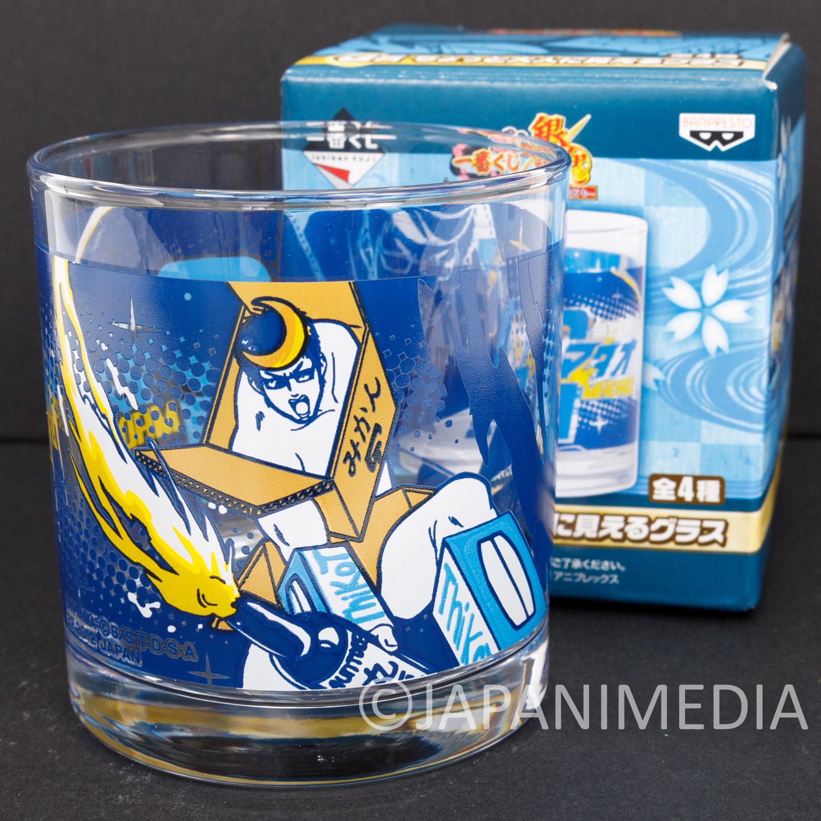 Gintama Rock Glass Madao ver. JAPAN ANIME MANGA SHONEN JUMP