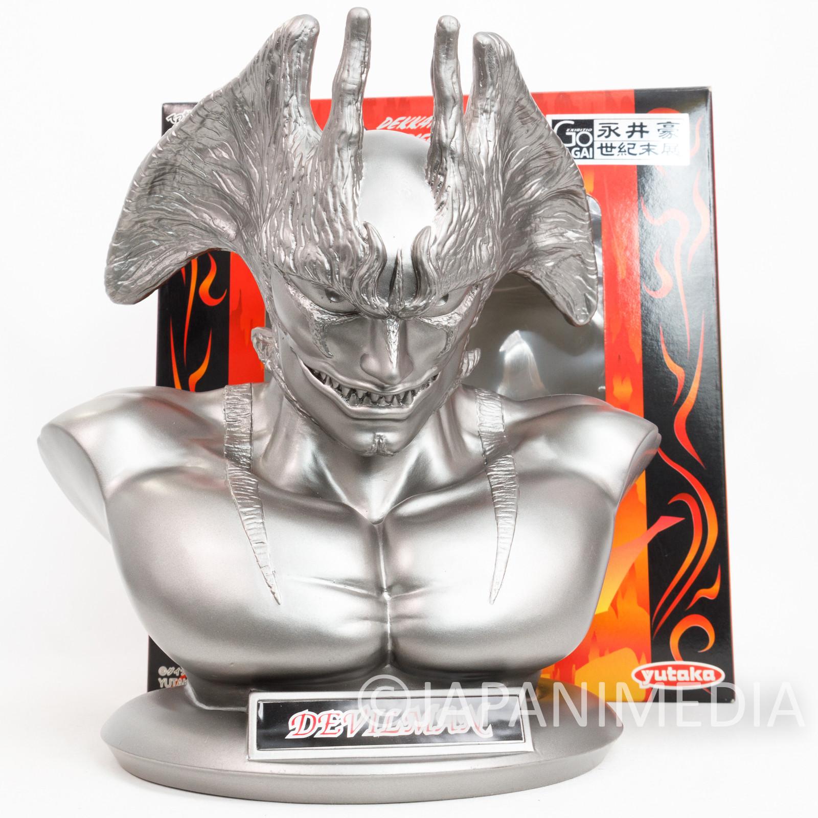 RARE! Devilman Big Size 9 inch  Bust Figure Coin Bank Silver Ver. Yutaka JAPAN