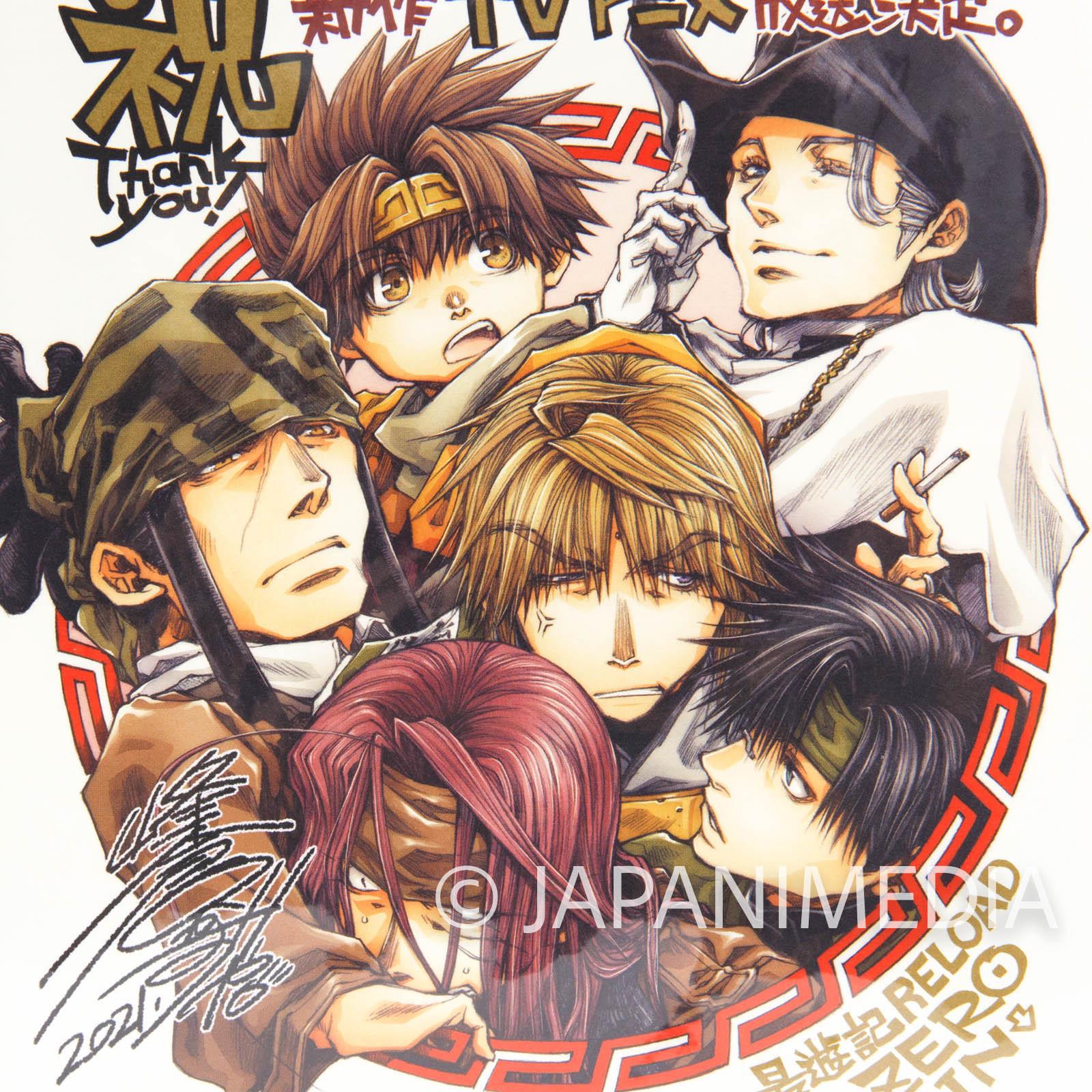 SAIYUKI RELOAD -ZERO IN- Shikishi Mini Illustration board [Sanzo / Goku / Gojyo / Hakkai] JAPAN MANGA