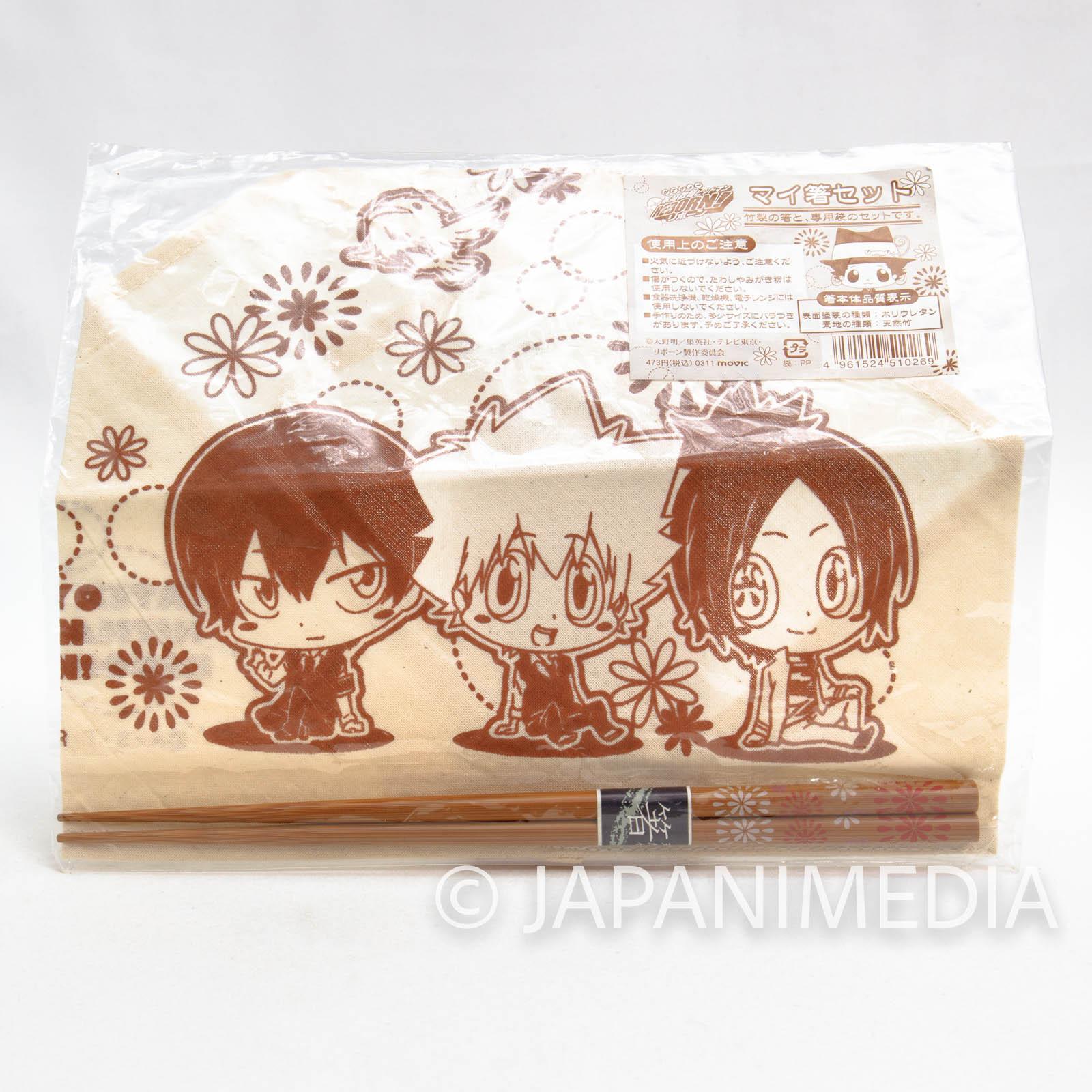 Katekyo Hitman REBORN! My Chopsticks & Cloth Case Set [Tsuna / Hibari / Mukuro] JAPAN ANIME