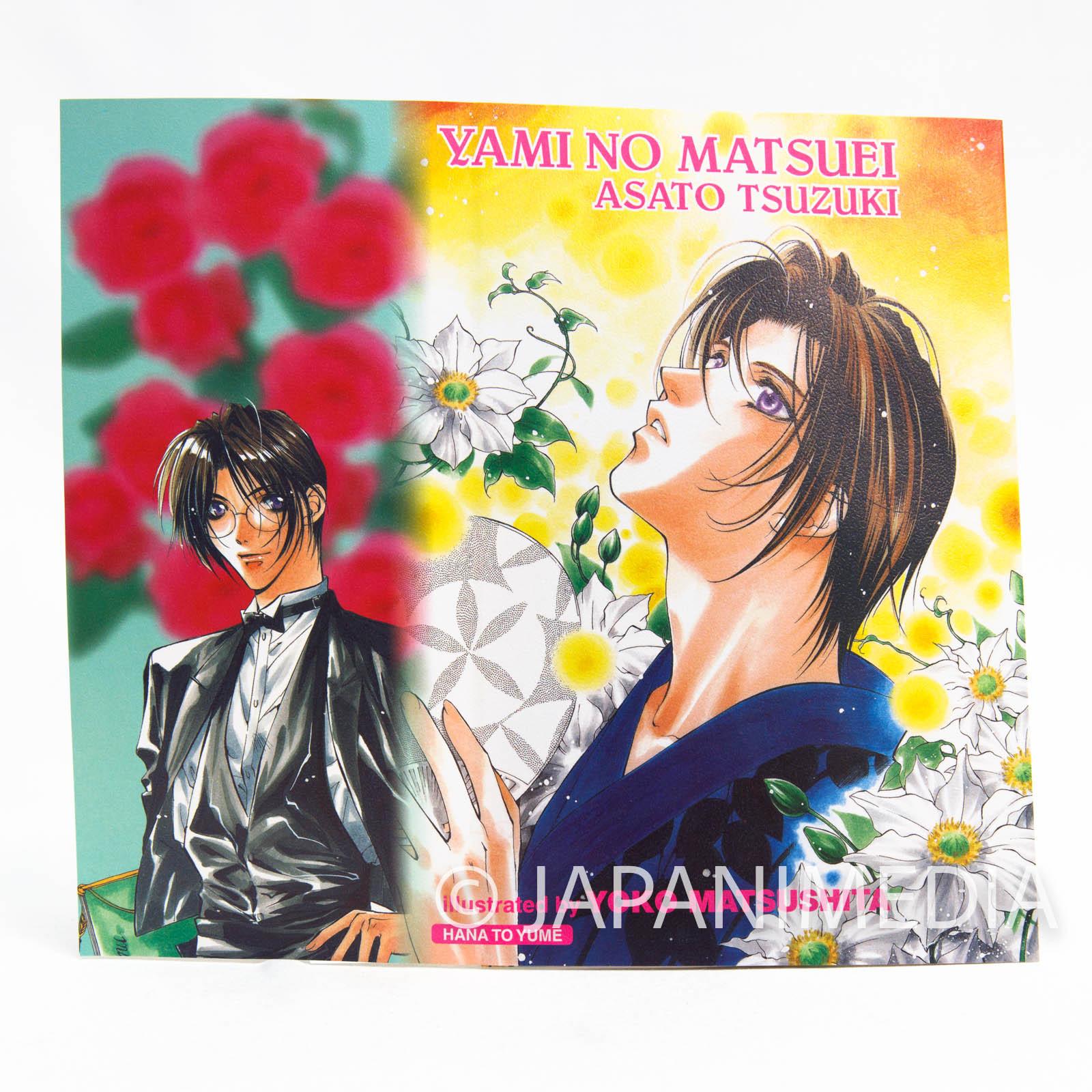Descendants of Darkness Asato Tsuzuki Paper Book cover JAPAN MANGA