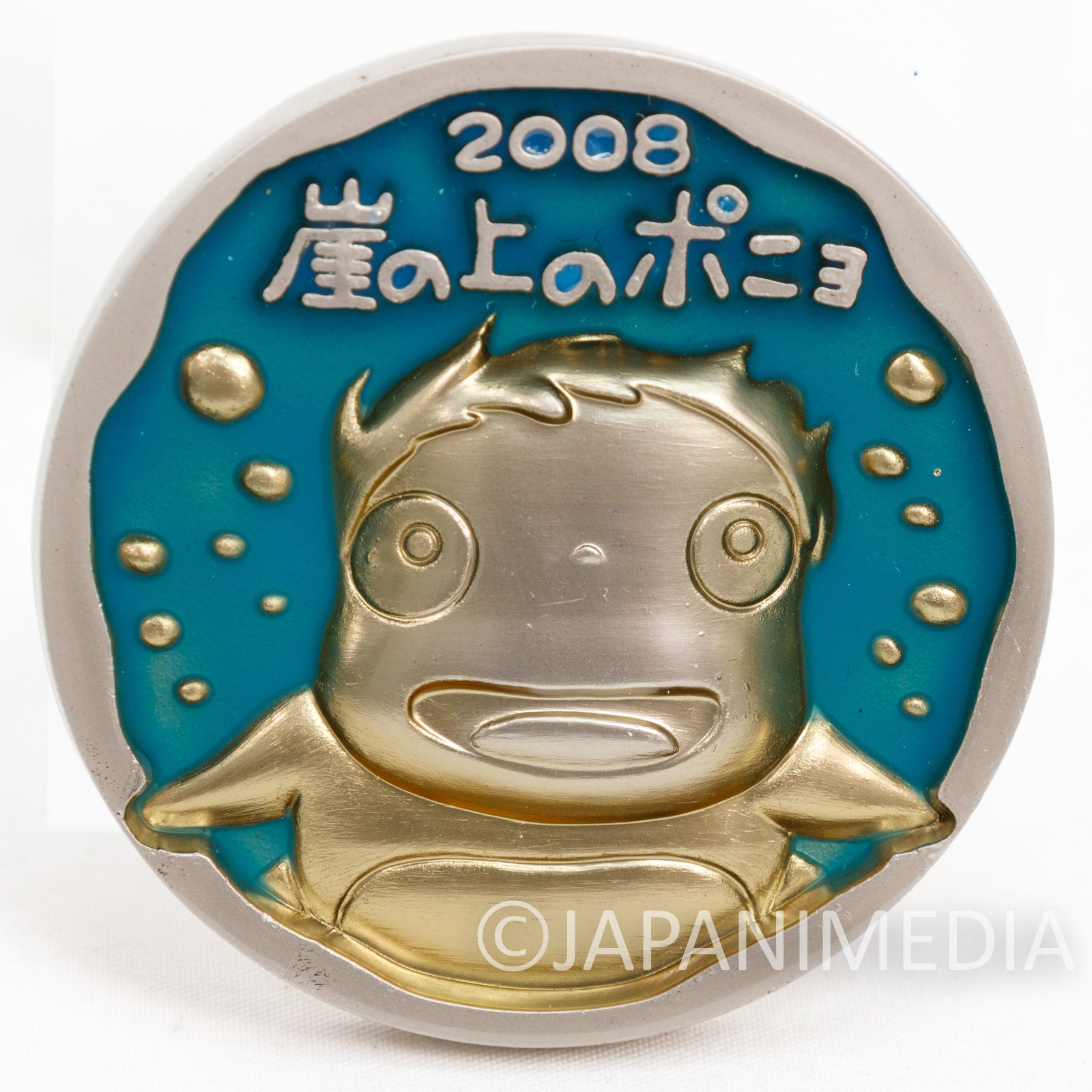 Ponyo on the Cliff by the Sea Memorial Medal Movic JAPAN ANIME