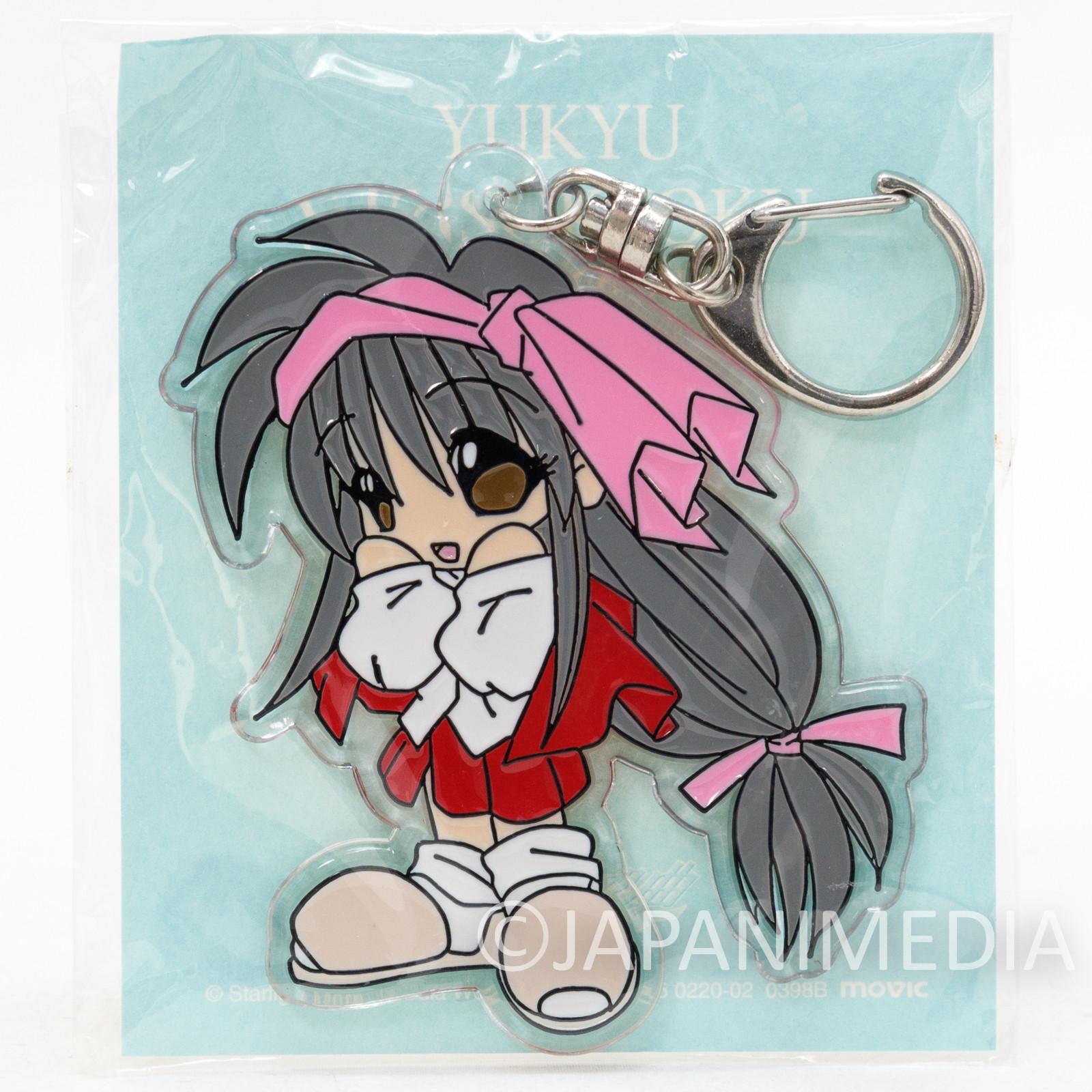 RARE! Yuukyuu Gensoukyoku Seela Sheffield Acrylic Mascot Keychain JAPAN GAME