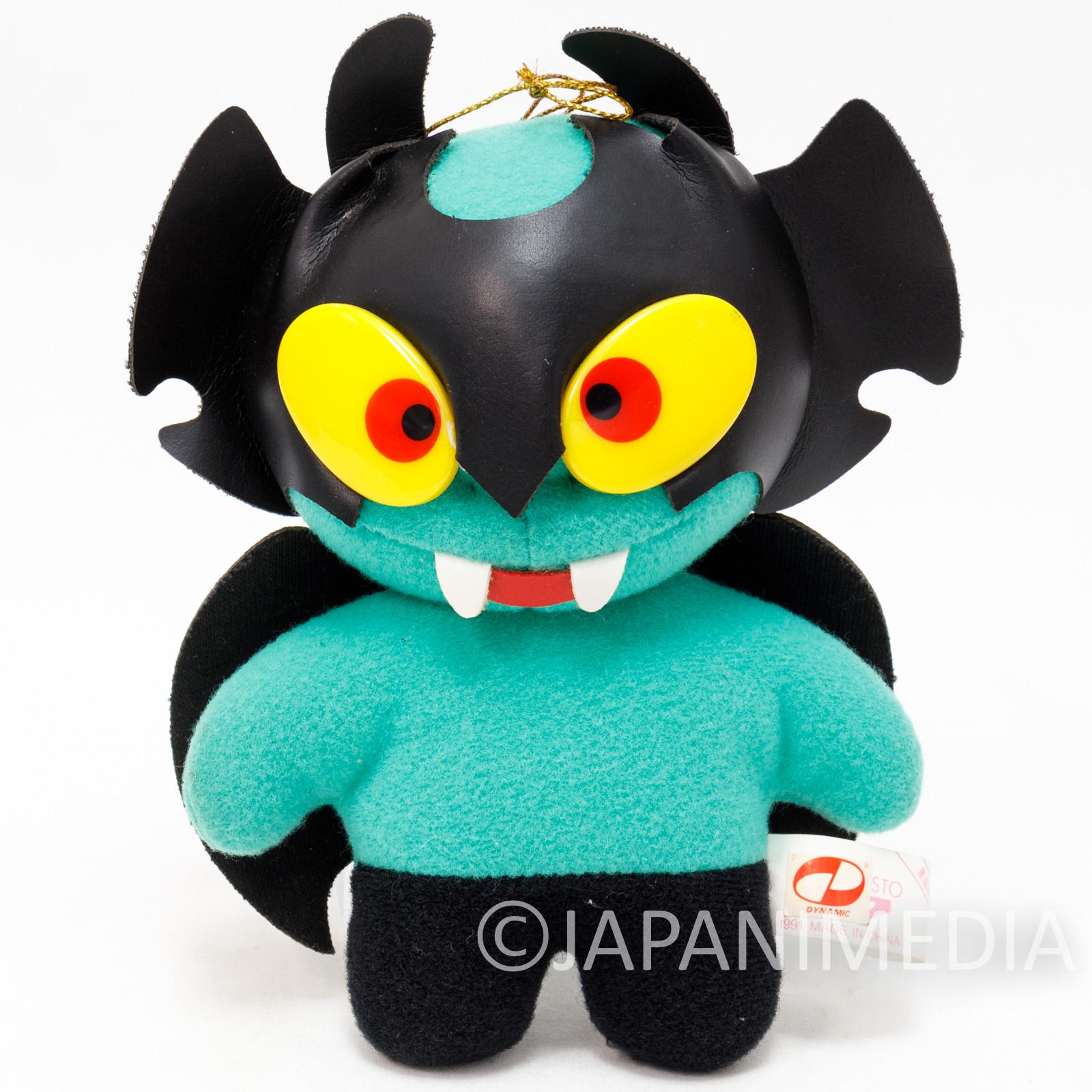Devilman Plush Doll Banpresto JAPAN ANIME MANGA NAGAI GO