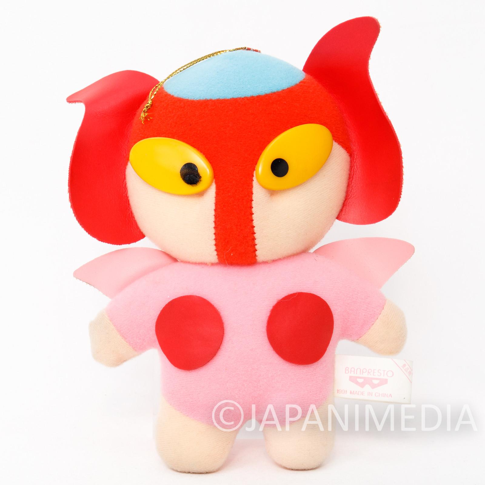 Mazinger Z Aphrodie A Plush Doll Banpresto JAPAN ANIME MANGA NAGAI GO