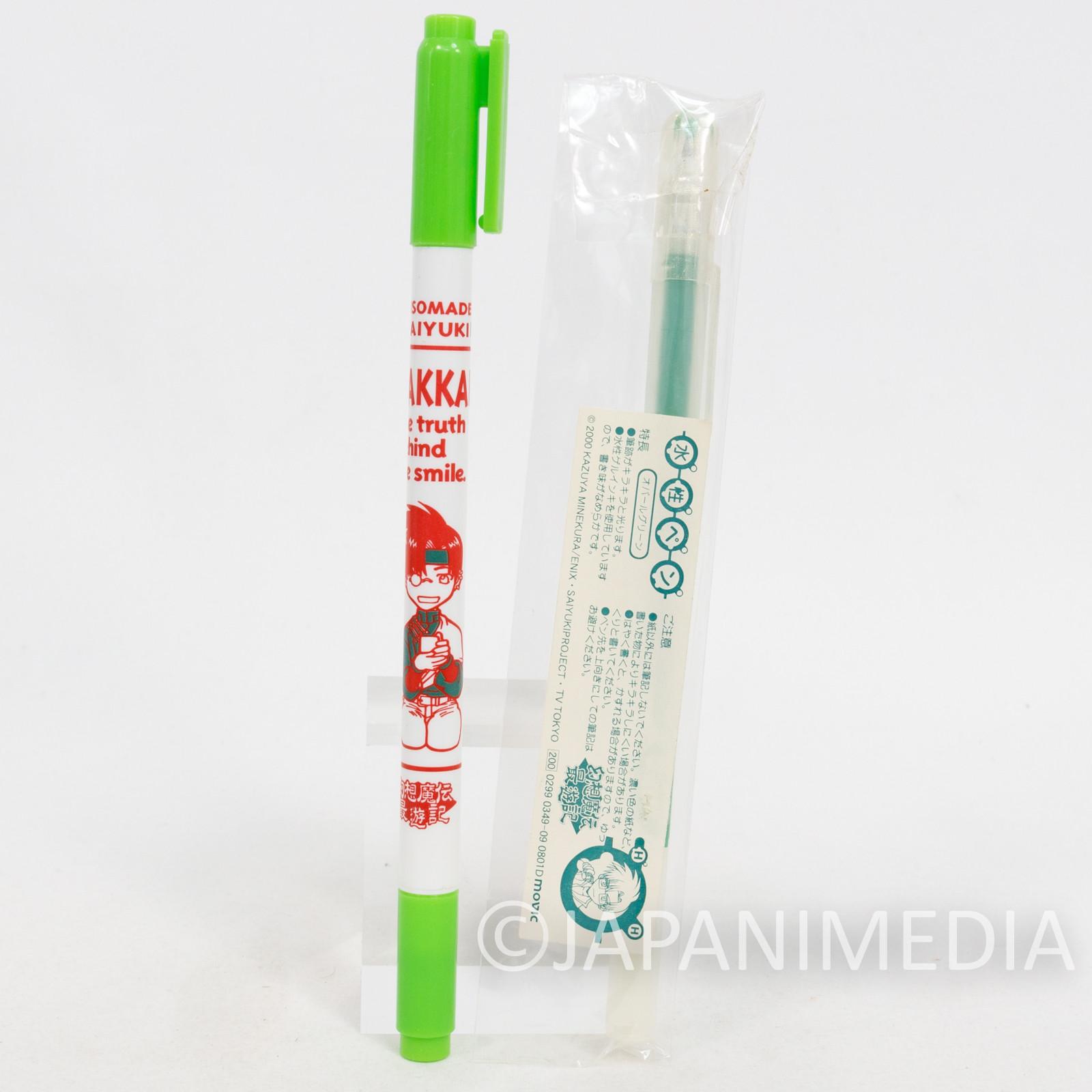 SAIYUKI Cho Hakkai Green Pen 2pc Set Movic Kazuya Minekura JAPAN