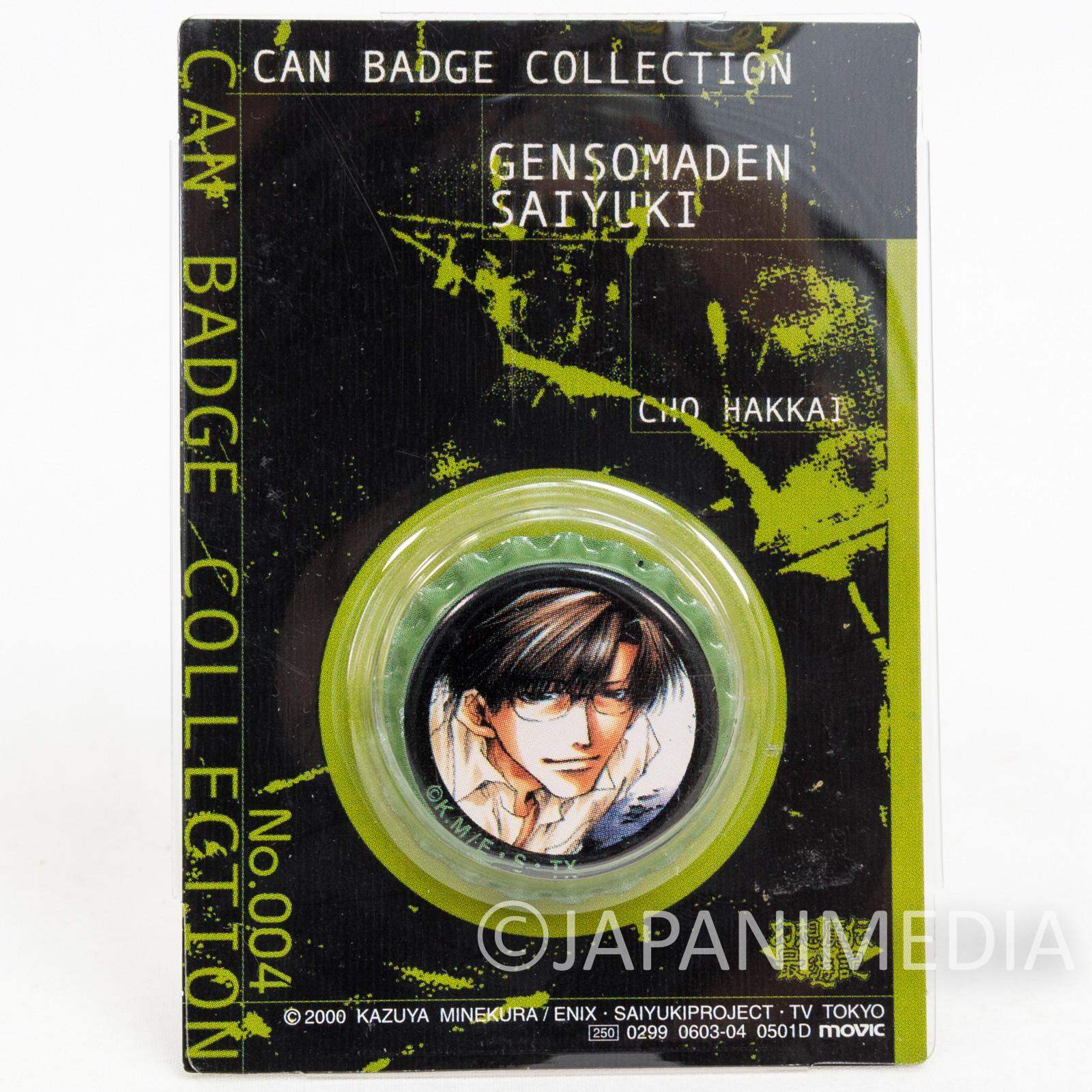 SAIYUKI Cho Hakkai Button badge Movic Kazuya Minekura JAPAN 2