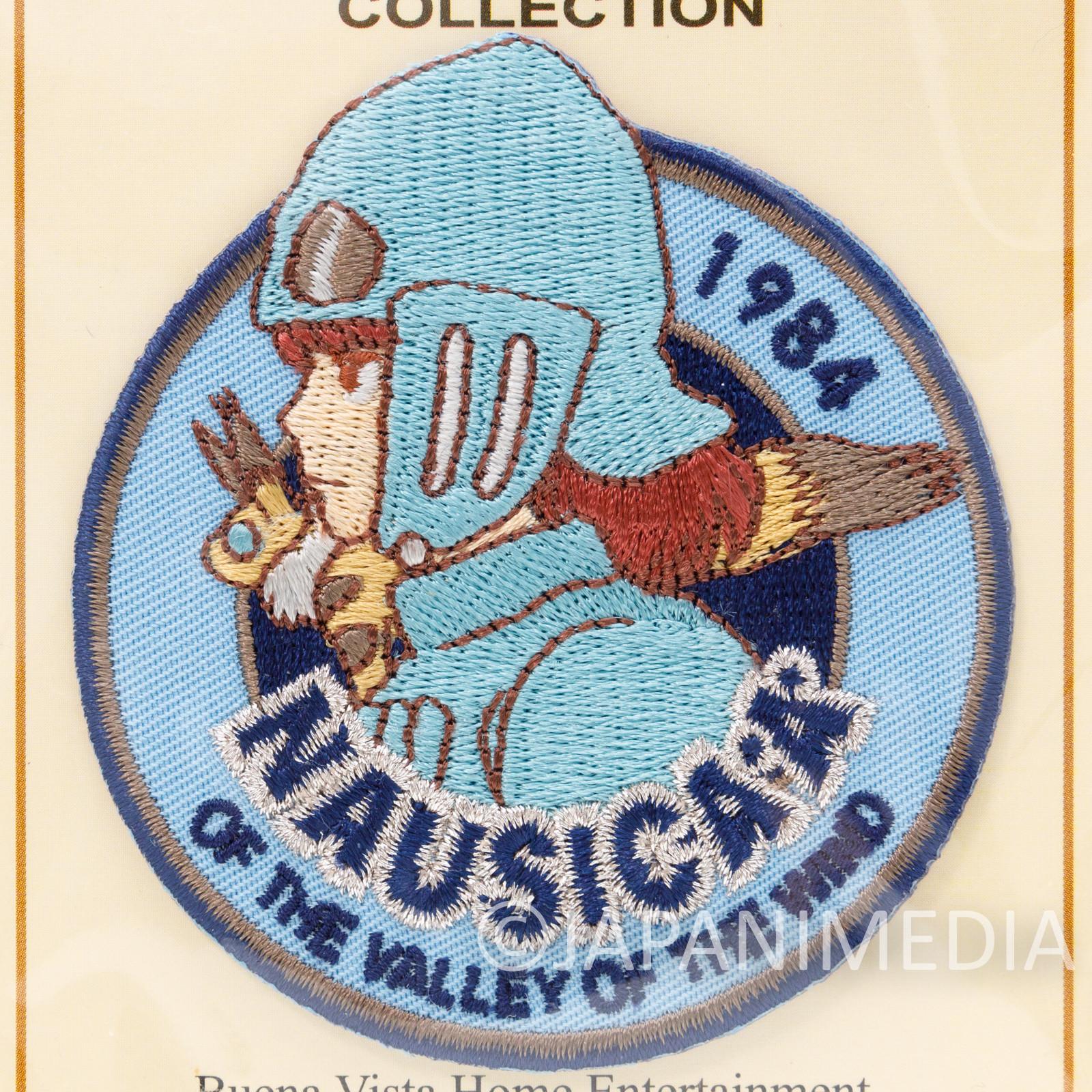 Nausicaa of the Valley Emblem Badge Wappen Ghibli JAPAN ANIME