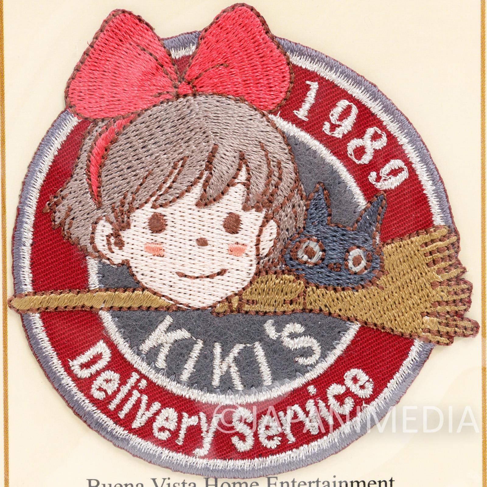 Kiki's Delivery Service Emblem Badge Wappen Ghibli JAPAN ANIME