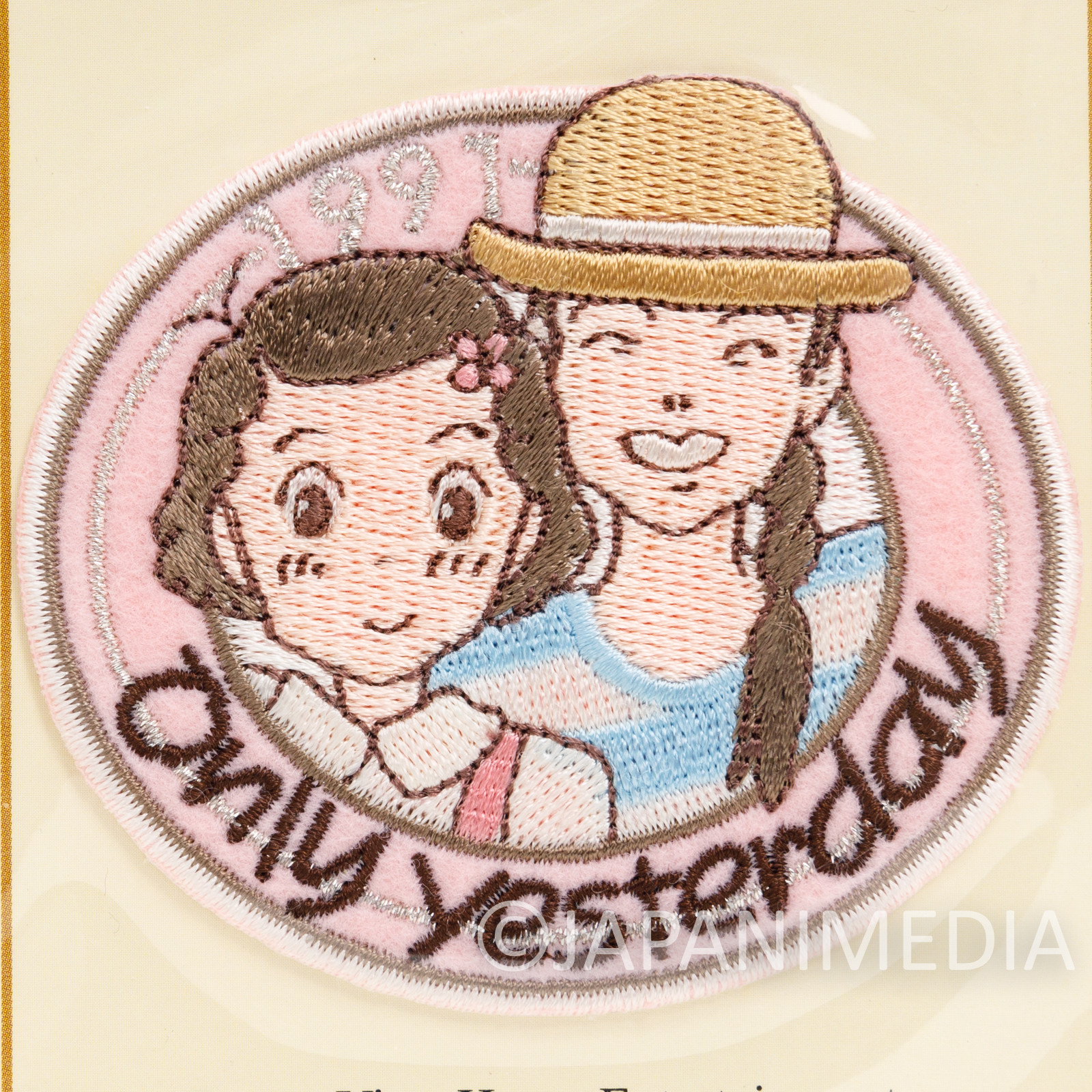 Only Yesterday Emblem Badge Wappen Ghibli JAPAN ANIME