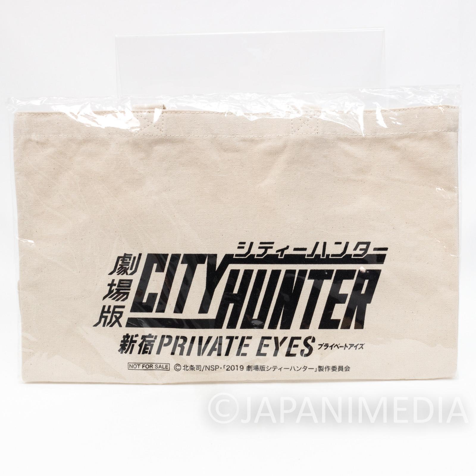 City Hunter Shinjuku Private Eyes Tote Bag Hojo Tsukasa