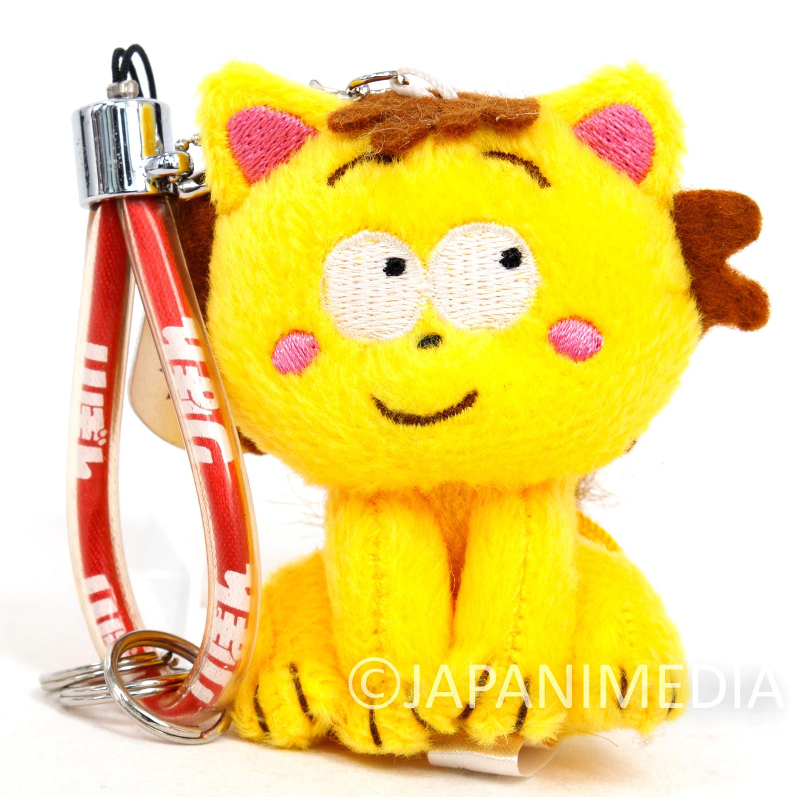 Hime-chan's Ribbon Pokota Mini Plush Doll Strap Ribon Magazine JAPAN ANIME